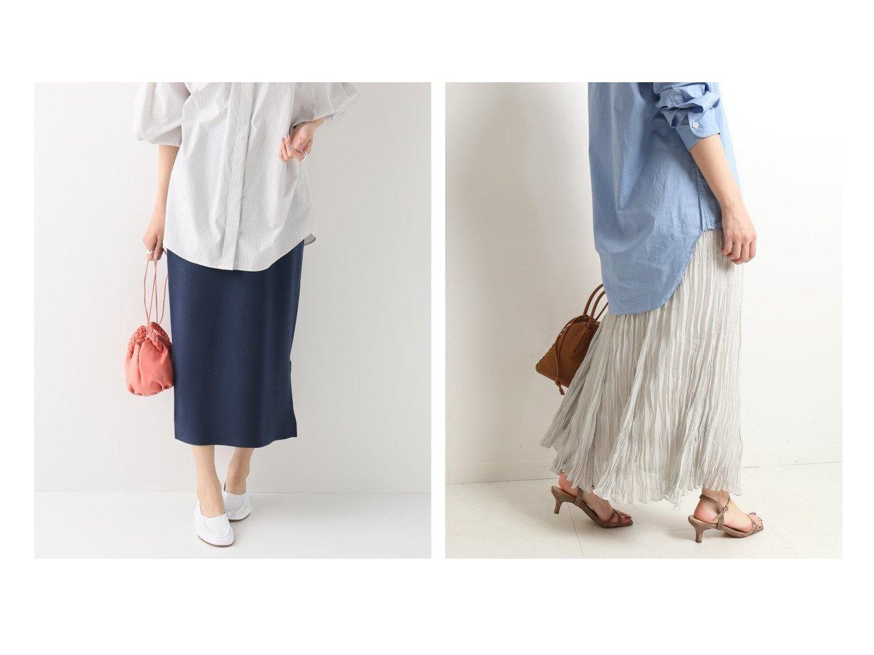 【SLOBE IENA/スローブ イエナ】のプリーツフレアスカート&【IENA/イエナ】のP ミラノリブスカート スカートのおすすめ!人気、トレンド・レディースファッションの通販 おすすめで人気の流行・トレンド、ファッションの通販商品 メンズファッション・キッズファッション・インテリア・家具・レディースファッション・服の通販 founy(ファニー) https://founy.com/ ファッション Fashion レディースファッション WOMEN スカート Skirt Aライン/フレアスカート Flared A-Line Skirts 2021年 2021 2021 春夏 S/S SS Spring/Summer 2021 S/S 春夏 SS Spring/Summer アシンメトリー シアー プリーツ ランダム 再入荷 Restock/Back in Stock/Re Arrival 春 Spring NEW・新作・新着・新入荷 New Arrivals セットアップ |ID:crp329100000023877
