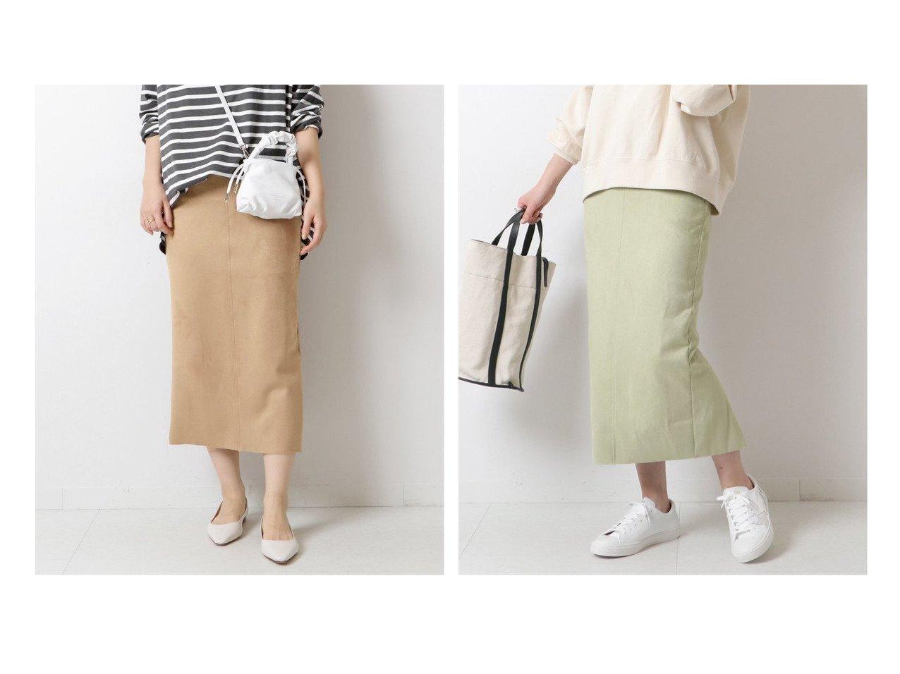 【Spick & Span/スピック&スパン】の≪追加≫フェイクスエードストレッチタイトスカート2 スカートのおすすめ!人気、トレンド・レディースファッションの通販 おすすめで人気の流行・トレンド、ファッションの通販商品 メンズファッション・キッズファッション・インテリア・家具・レディースファッション・服の通販 founy(ファニー) https://founy.com/ ファッション Fashion レディースファッション WOMEN スカート Skirt 2021年 2021 2021 春夏 S/S SS Spring/Summer 2021 S/S 春夏 SS Spring/Summer 人気 |ID:crp329100000023880