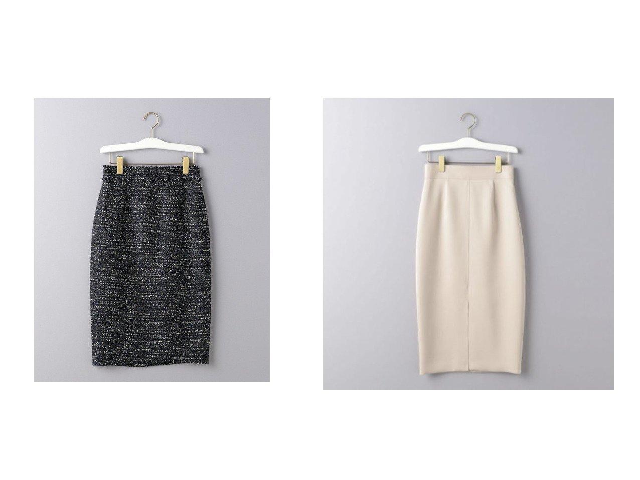 【UNITED ARROWS/ユナイテッドアローズ】のUBC ファンシーツイード タイトスカート&UBCB サテン フロントベントスカート スカートのおすすめ!人気、トレンド・レディースファッションの通販 おすすめで人気の流行・トレンド、ファッションの通販商品 メンズファッション・キッズファッション・インテリア・家具・レディースファッション・服の通販 founy(ファニー) https://founy.com/ ファッション Fashion レディースファッション WOMEN スカート Skirt サテン タイトスカート NEW・新作・新着・新入荷 New Arrivals ツィード ツイード フランス フリンジ |ID:crp329100000023882