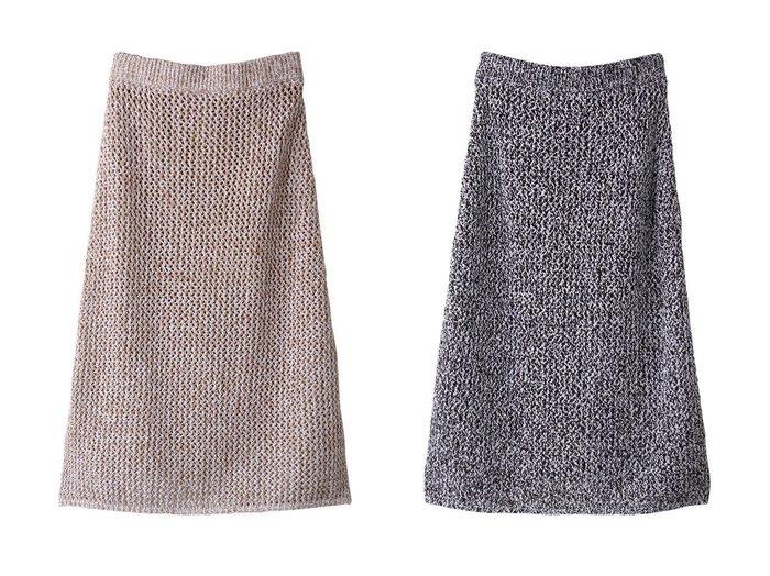 【ebure/エブール】のカラーツイストニット スカート スカートのおすすめ!人気、トレンド・レディースファッションの通販 おすすめファッション通販アイテム インテリア・キッズ・メンズ・レディースファッション・服の通販 founy(ファニー) https://founy.com/ ファッション Fashion レディースファッション WOMEN スカート Skirt ロングスカート Long Skirt 2021年 2021 2021 春夏 S/S SS Spring/Summer 2021 S/S 春夏 SS Spring/Summer おすすめ Recommend セットアップ ツイスト メッシュ メランジ ロング 春 Spring |ID:crp329100000023897