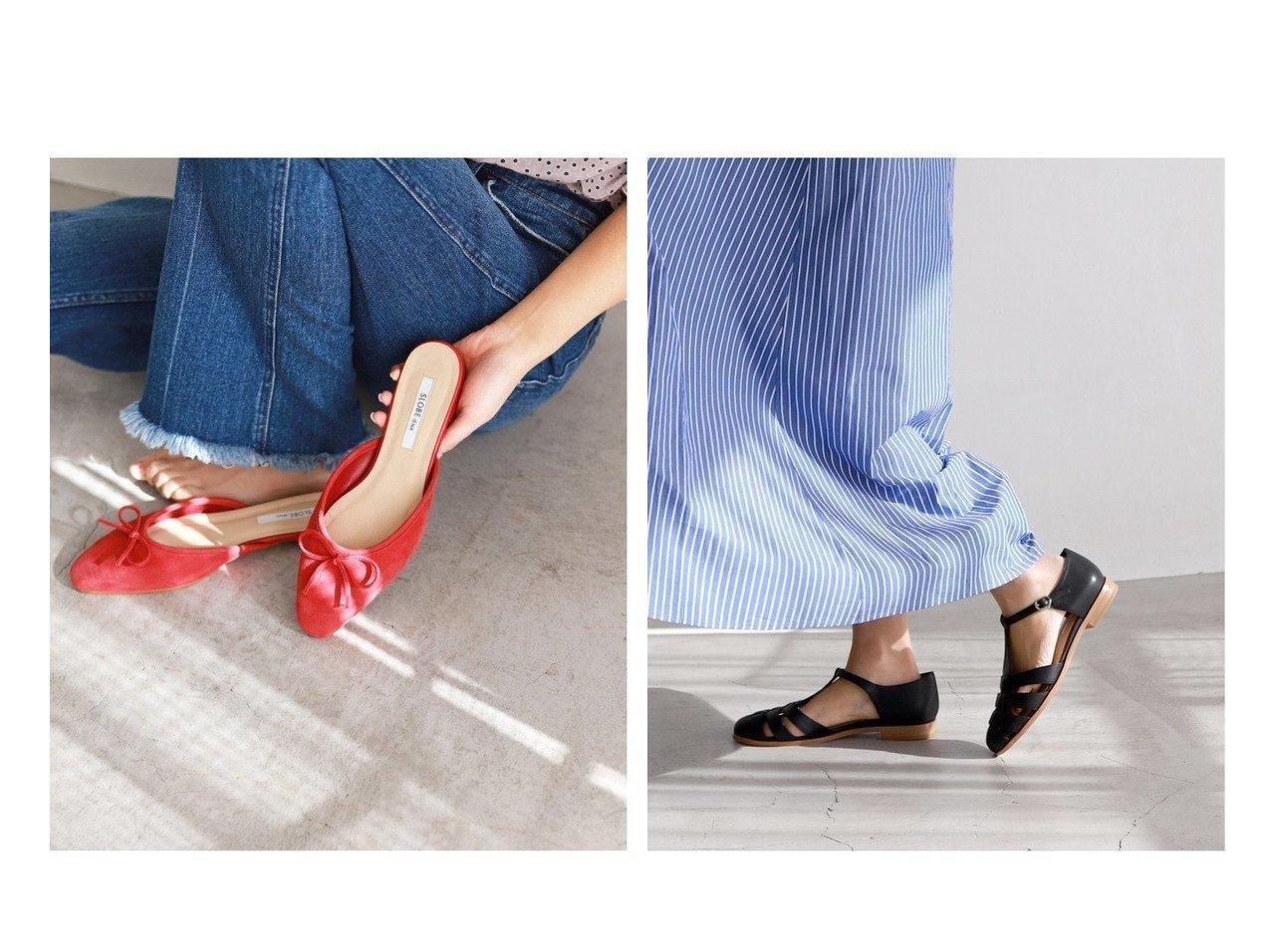 【SLOBE IENA/スローブ イエナ】のSLOBE IENA グルカサンダル&SLOBE IENA スリッパバレエシューズ シューズ・靴のおすすめ!人気、トレンド・レディースファッションの通販 おすすめで人気の流行・トレンド、ファッションの通販商品 メンズファッション・キッズファッション・インテリア・家具・レディースファッション・服の通販 founy(ファニー) https://founy.com/ ファッション Fashion レディースファッション WOMEN NEW・新作・新着・新入荷 New Arrivals 2021年 2021 2021 春夏 S/S SS Spring/Summer 2021 S/S 春夏 SS Spring/Summer シューズ バレエ おすすめ Recommend クッション サンダル シンプル デニム トレンド フェミニン ミュール |ID:crp329100000023909
