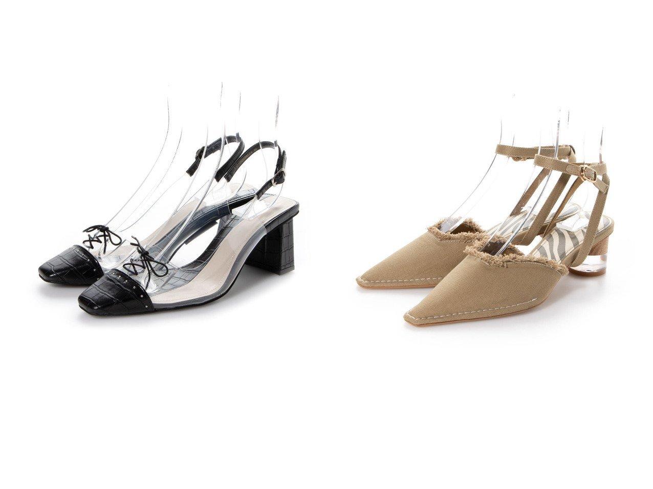【RANDA/ランダ】のソフト ウッド×クリアヒールフリンジバックストラップパンプス&レースアップバックストラップクリアパンプス シューズ・靴のおすすめ!人気、トレンド・レディースファッションの通販 おすすめで人気の流行・トレンド、ファッションの通販商品 メンズファッション・キッズファッション・インテリア・家具・レディースファッション・服の通販 founy(ファニー) https://founy.com/ ファッション Fashion レディースファッション WOMEN バッグ Bag 2021年 2021 2021 春夏 S/S SS Spring/Summer 2021 S/S 春夏 SS Spring/Summer アニマル ウッド エレガント コンビ フリンジ ラップ レース 春 Spring  ID:crp329100000023926