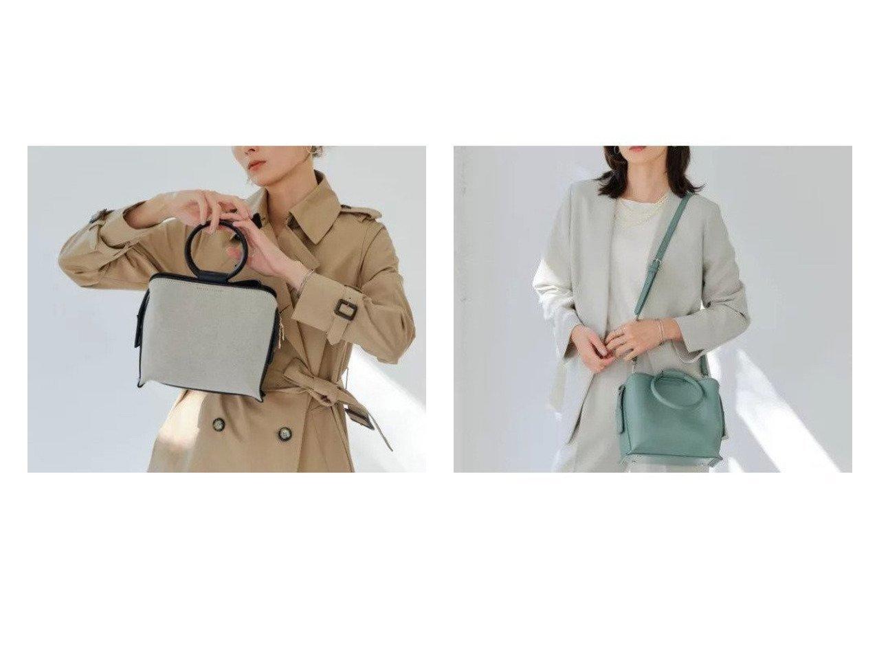 【green label relaxing / UNITED ARROWS/グリーンレーベル リラクシング / ユナイテッドアローズ】のFFC リング ハンドル 2WAY ショルダー バッグ バッグ・鞄のおすすめ!人気、トレンド・レディースファッションの通販 おすすめで人気の流行・トレンド、ファッションの通販商品 メンズファッション・キッズファッション・インテリア・家具・レディースファッション・服の通販 founy(ファニー) https://founy.com/ ファッション Fashion レディースファッション WOMEN バッグ Bag おすすめ Recommend サテン ショルダー シンプル デニム フォルム ポケット ポーチ マグネット |ID:crp329100000023934