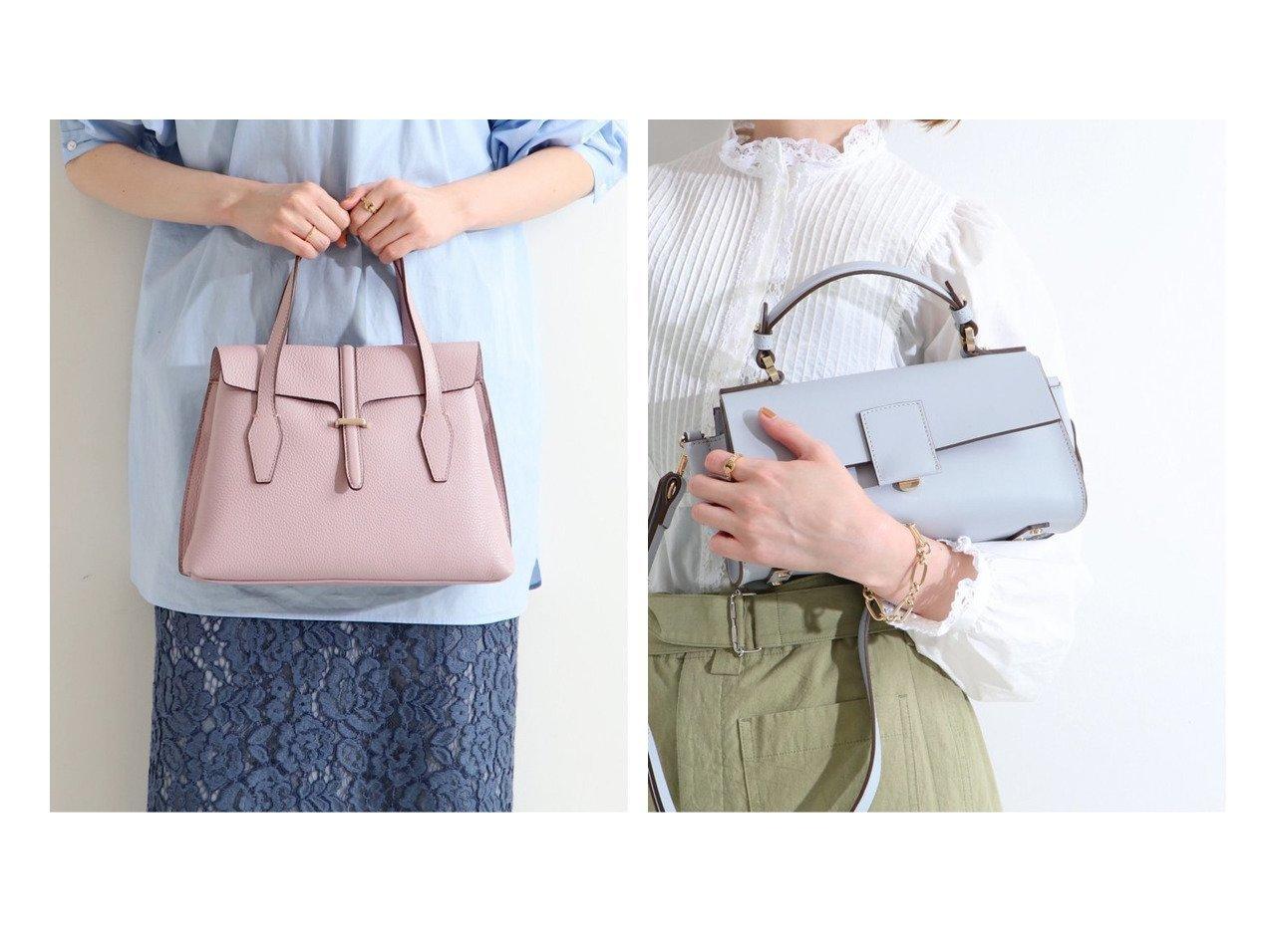 【IENA/イエナ】の【ロリステッラ】Smallレザーバッグ&【ロリステッラ】ハンドルバッグ バッグ・鞄のおすすめ!人気、トレンド・レディースファッションの通販 おすすめで人気の流行・トレンド、ファッションの通販商品 メンズファッション・キッズファッション・インテリア・家具・レディースファッション・服の通販 founy(ファニー) https://founy.com/ ファッション Fashion レディースファッション WOMEN バッグ Bag 2021年 2021 2021 春夏 S/S SS Spring/Summer 2021 S/S 春夏 SS Spring/Summer イタリア スタイリッシュ ハンドバッグ パターン ファブリック フェミニン フォルム モダン 人気 春 Spring 秋 Autumn/Fall |ID:crp329100000023943