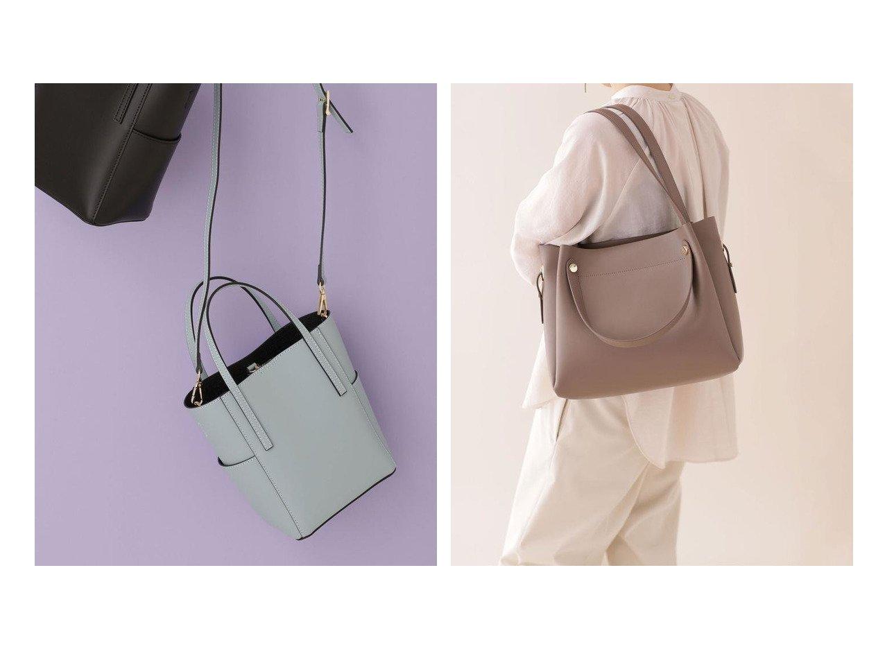 【nano universe/ナノ ユニバース】の3wayインバッグ付きトート&ショルダーミニバッグ バッグ・鞄のおすすめ!人気、トレンド・レディースファッションの通販 おすすめで人気の流行・トレンド、ファッションの通販商品 メンズファッション・キッズファッション・インテリア・家具・レディースファッション・服の通販 founy(ファニー) https://founy.com/ ファッション Fashion レディースファッション WOMEN バッグ Bag ダブル バランス フェイクレザー フォルム ポケット ラップ イタリア コンパクト シンプル ハンドバッグ フェミニン 再入荷 Restock/Back in Stock/Re Arrival |ID:crp329100000023945