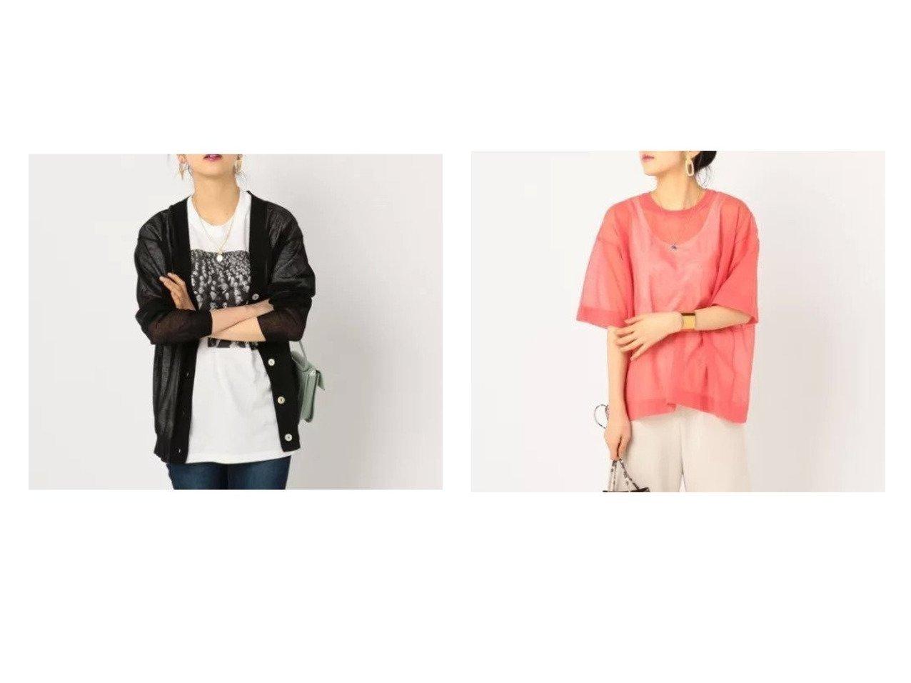【NOLLEY'S/ノーリーズ】のアロンジェシアーVネックカーディガン&アロンジェシアーニットTシャツ トップス・カットソーのおすすめ!人気、トレンド・レディースファッションの通販 おすすめで人気の流行・トレンド、ファッションの通販商品 メンズファッション・キッズファッション・インテリア・家具・レディースファッション・服の通販 founy(ファニー) https://founy.com/ ファッション Fashion レディースファッション WOMEN トップス カットソー Tops Tshirt カーディガン Cardigans Vネック V-Neck ニット Knit Tops シャツ/ブラウス Shirts Blouses ロング / Tシャツ T-Shirts おすすめ Recommend アンサンブル カーディガン シアー プリント 長袖 インナー セーター 半袖  ID:crp329100000024199