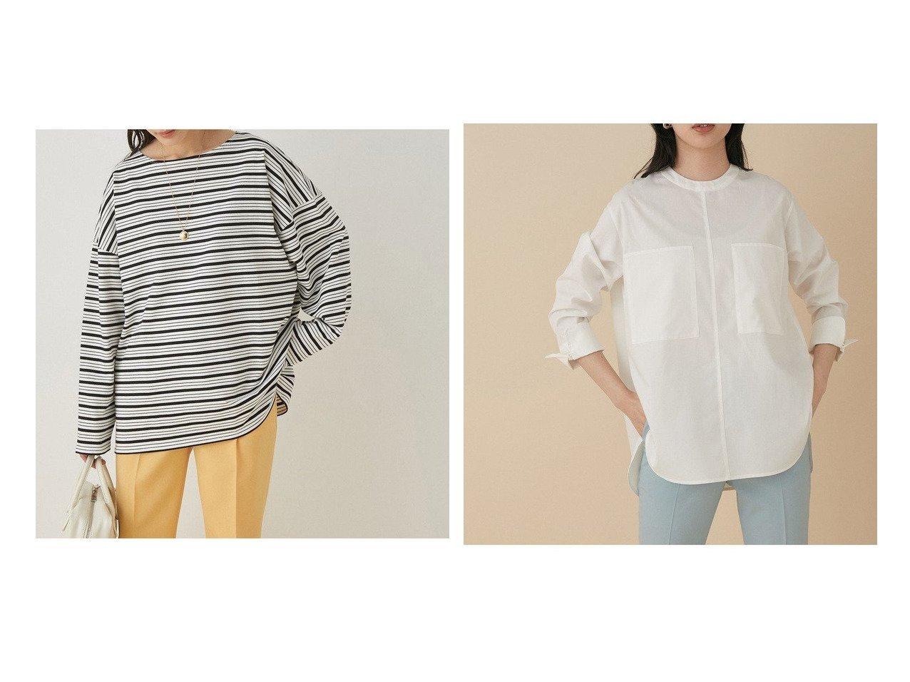 【ADAM ET ROPE'/アダム エ ロペ】の【WEB限定】レイヤリングシャツ&【WEB限定】BIGボーダープルオーバー 別注・限定・コラボなど、おすすめ!人気トレンド・レディースファッション通販 おすすめで人気の流行・トレンド、ファッションの通販商品 メンズファッション・キッズファッション・インテリア・家具・レディースファッション・服の通販 founy(ファニー) https://founy.com/ ファッション Fashion レディースファッション WOMEN トップス カットソー Tops Tshirt シャツ/ブラウス Shirts Blouses ロング / Tシャツ T-Shirts プルオーバー Pullover カットソー Cut and Sewn ジュエリー Jewelry リング Rings イヤリング Earrings 春 Spring サンダル フォルム ボトム ボーダー ポケット 2021年 2021 S/S 春夏 SS Spring/Summer 2021 春夏 S/S SS Spring/Summer 2021 おすすめ Recommend |ID:crp329100000024312