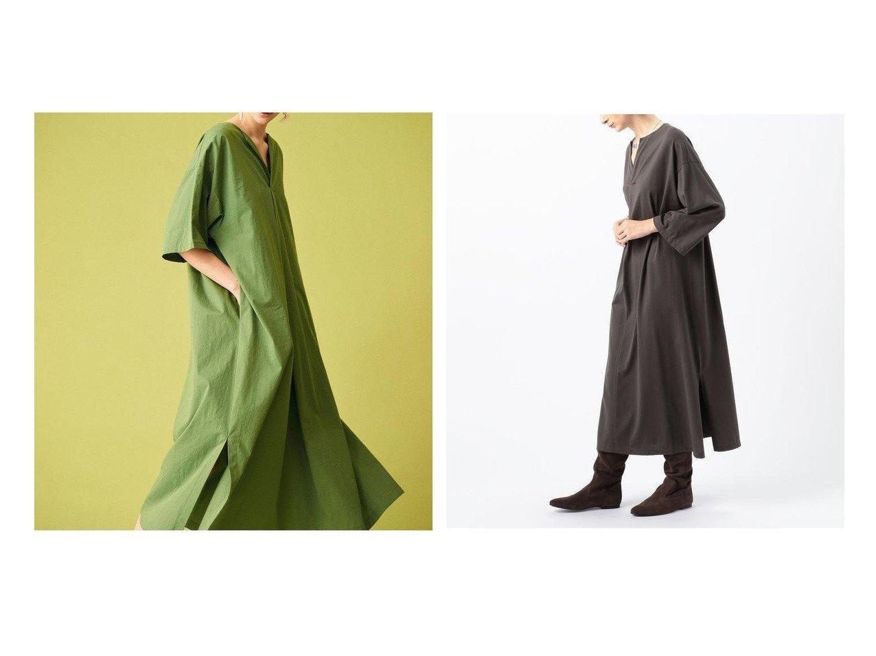 【GALERIE VIE / TOMORROWLAND/ギャルリー ヴィー】のコットン カフタンワンピース&ファインコットン カフタンロングワンピース ワンピース・ドレスのおすすめ!人気、トレンド・レディースファッションの通販  おすすめで人気の流行・トレンド、ファッションの通販商品 メンズファッション・キッズファッション・インテリア・家具・レディースファッション・服の通販 founy(ファニー) https://founy.com/ ファッション Fashion レディースファッション WOMEN ワンピース Dress 2020年 2020 2020-2021 秋冬 A/W AW Autumn/Winter / FW Fall-Winter 2020-2021 A/W 秋冬 AW Autumn/Winter / FW Fall-Winter おすすめ Recommend ジャージー スリット スリーブ ワイド |ID:crp329100000024381
