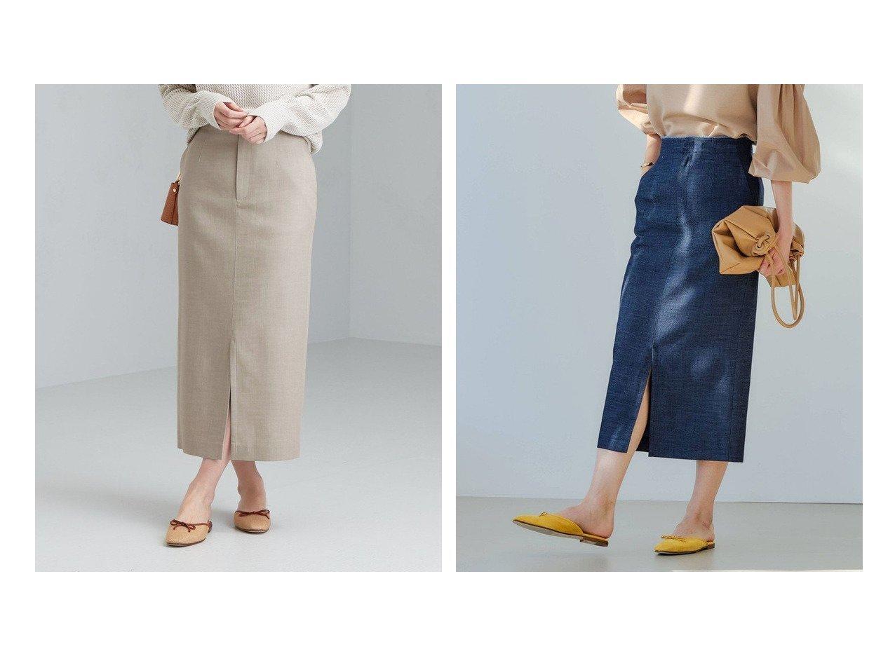 【green label relaxing / UNITED ARROWS/グリーンレーベル リラクシング / ユナイテッドアローズ】のFFC ノーブル オックス Iライン スカート スカートのおすすめ!人気、トレンド・レディースファッションの通販 おすすめで人気の流行・トレンド、ファッションの通販商品 メンズファッション・キッズファッション・インテリア・家具・レディースファッション・服の通販 founy(ファニー) https://founy.com/ ファッション Fashion レディースファッション WOMEN スカート Skirt オックス 春 Spring 秋 Autumn/Fall シューズ スリット タイトスカート ダウン トレンド フロント 再入荷 Restock/Back in Stock/Re Arrival おすすめ Recommend |ID:crp329100000024485