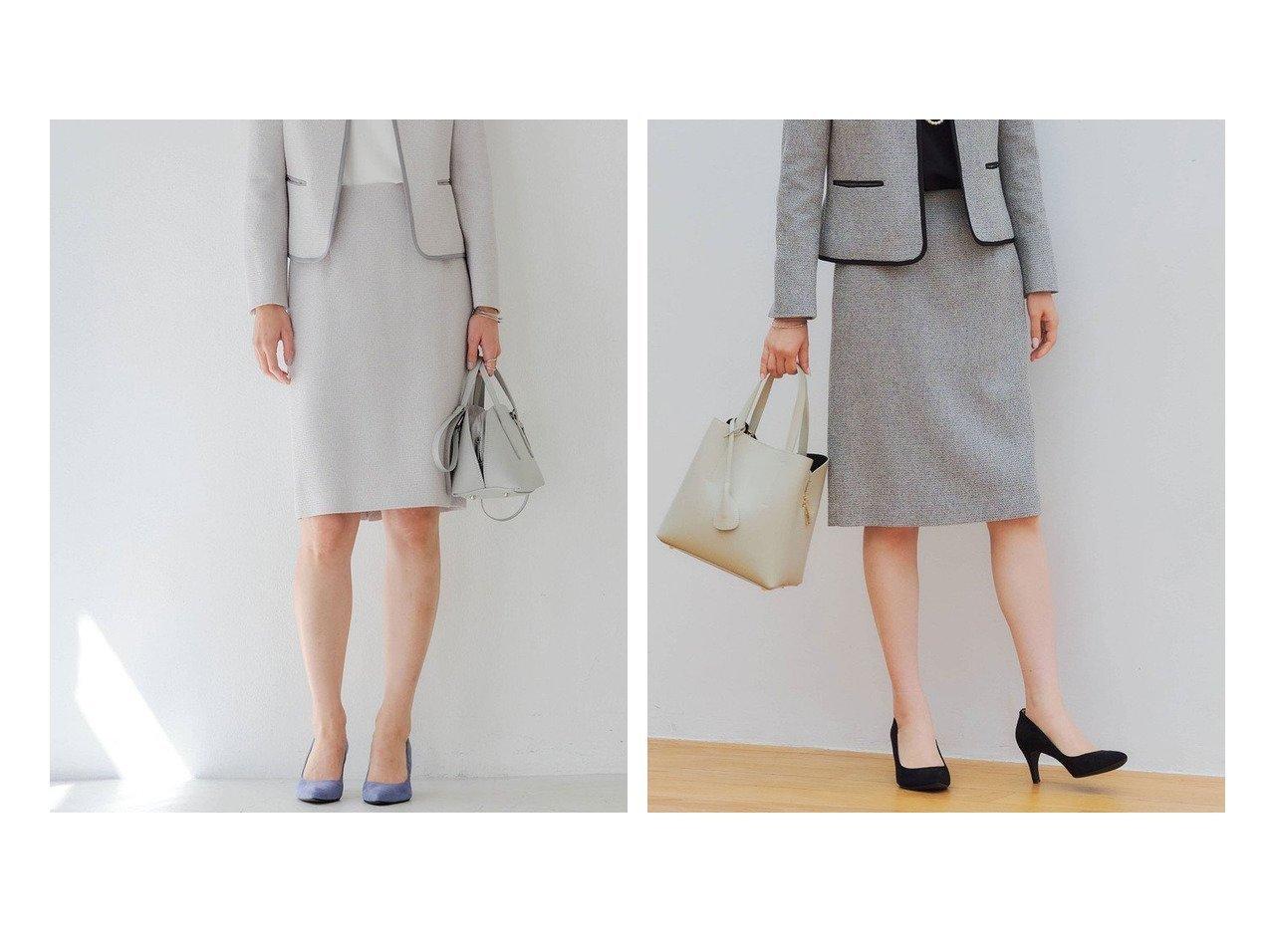 【green label relaxing / UNITED ARROWS/グリーンレーベル リラクシング / ユナイテッドアローズ】のD ツイード タイト スカート スカートのおすすめ!人気、トレンド・レディースファッションの通販 おすすめで人気の流行・トレンド、ファッションの通販商品 メンズファッション・キッズファッション・インテリア・家具・レディースファッション・服の通販 founy(ファニー) https://founy.com/ ファッション Fashion レディースファッション WOMEN スカート Skirt シンプル ジャケット セットアップ タイトスカート ツイード 春 Spring |ID:crp329100000024487