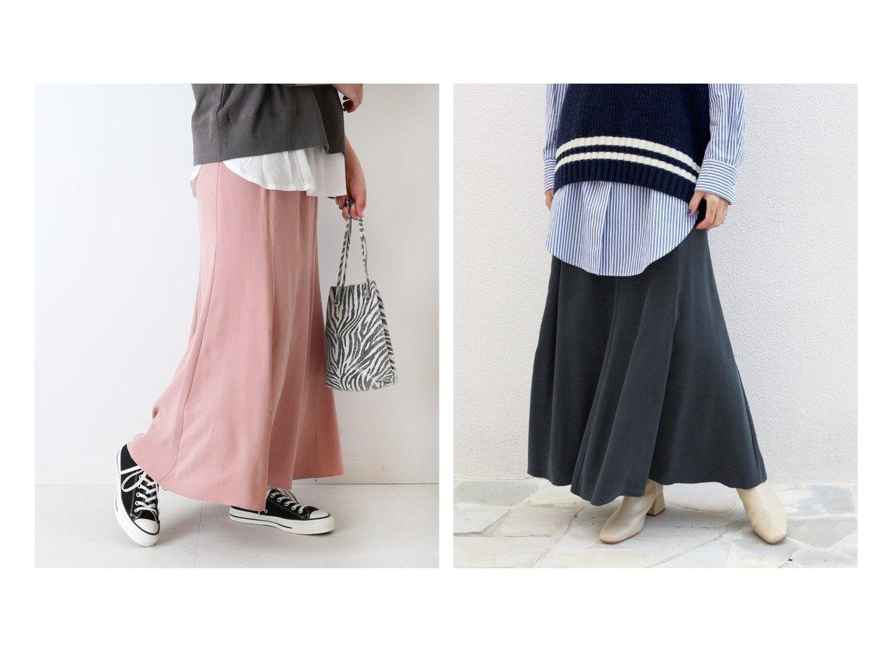 【JOURNAL STANDARD relume/ジャーナルスタンダード レリューム】の《追加》フィブリルレーヨンポリエステルマーメイドスカート スカートのおすすめ!人気、トレンド・レディースファッションの通販 おすすめで人気の流行・トレンド、ファッションの通販商品 メンズファッション・キッズファッション・インテリア・家具・レディースファッション・服の通販 founy(ファニー) https://founy.com/ ファッション Fashion レディースファッション WOMEN スカート Skirt 2021年 2021 2021 春夏 S/S SS Spring/Summer 2021 S/S 春夏 SS Spring/Summer スウェット マーメイド |ID:crp329100000024488