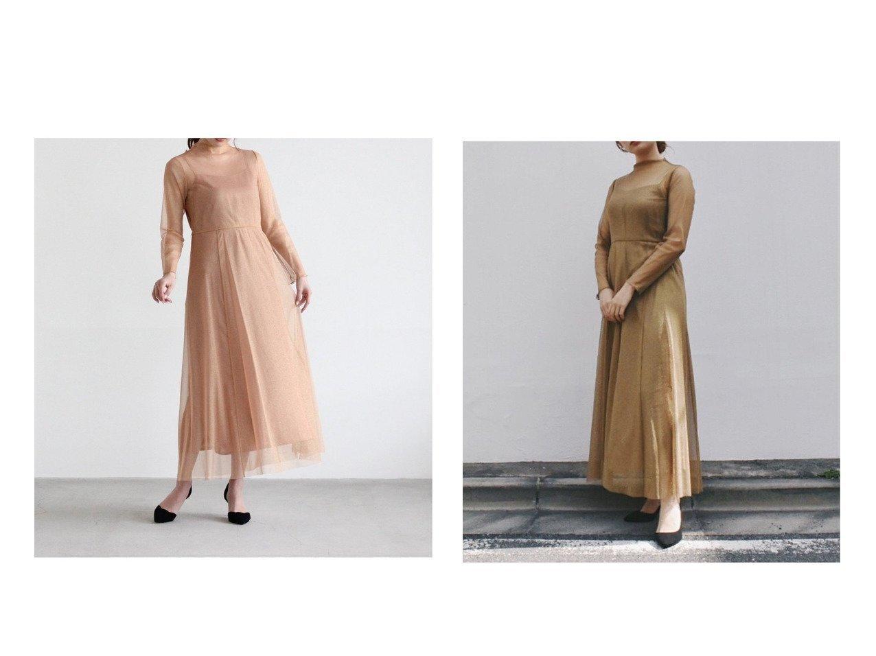 【Kaene/カエン】のラメチュールメロウワンピース ワンピース・ドレスのおすすめ!人気、トレンド・レディースファッションの通販 おすすめで人気の流行・トレンド、ファッションの通販商品 メンズファッション・キッズファッション・インテリア・家具・レディースファッション・服の通販 founy(ファニー) https://founy.com/ ファッション Fashion レディースファッション WOMEN ワンピース Dress おすすめ Recommend シルバー ダウン チュール ドレス フォーマル フレアースカート 長袖 |ID:crp329100000024616