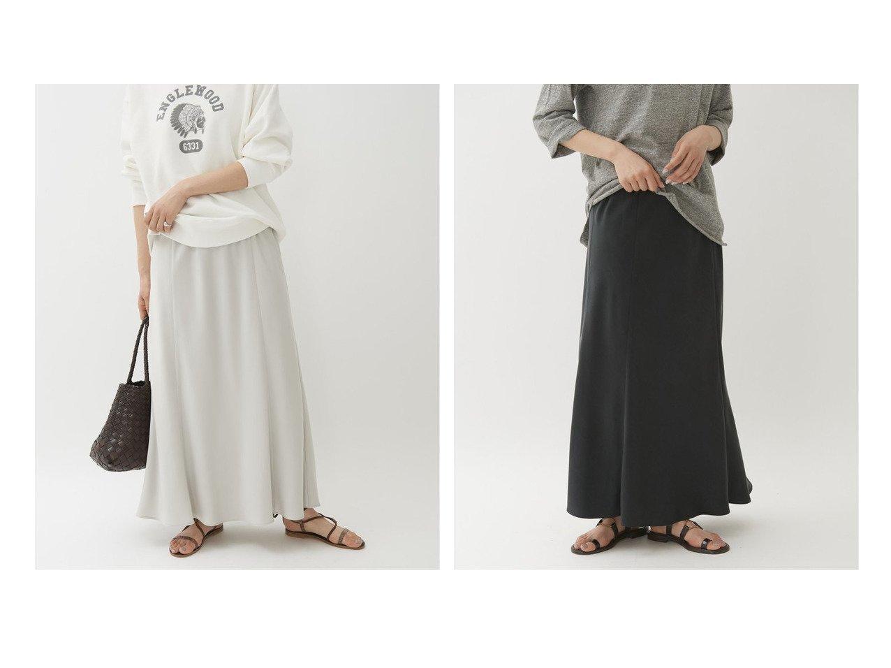 【Plage/プラージュ】のFibrilマーメイドスカート スカートのおすすめ!人気、トレンド・レディースファッションの通販 おすすめで人気の流行・トレンド、ファッションの通販商品 メンズファッション・キッズファッション・インテリア・家具・レディースファッション・服の通販 founy(ファニー) https://founy.com/ ファッション Fashion レディースファッション WOMEN スカート Skirt 2021年 2021 2021 春夏 S/S SS Spring/Summer 2021 S/S 春夏 SS Spring/Summer マーメイド 春 Spring |ID:crp329100000024731