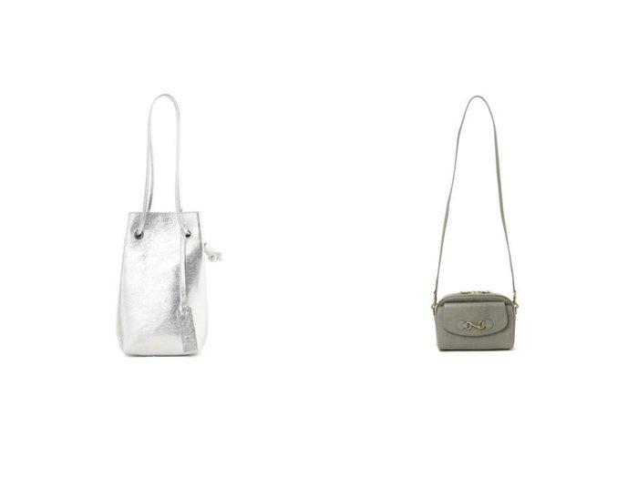 【Demi-Luxe BEAMS/デミルクス ビームス】の【WEB限定】TOFF& レヴューコンボ ショルダーバッグ&メタリック バケツトートバッグ バッグ・鞄のおすすめ!人気、トレンド・レディースファッションの通販 おすすめファッション通販アイテム インテリア・キッズ・メンズ・レディースファッション・服の通販 founy(ファニー) https://founy.com/ ファッション Fashion レディースファッション WOMEN バッグ Bag スタイリッシュ バケツ フォルム クラシカル クラシック クラッチ 人気 バランス フロント ポケット ポシェット モダン リアル  ID:crp329100000024771