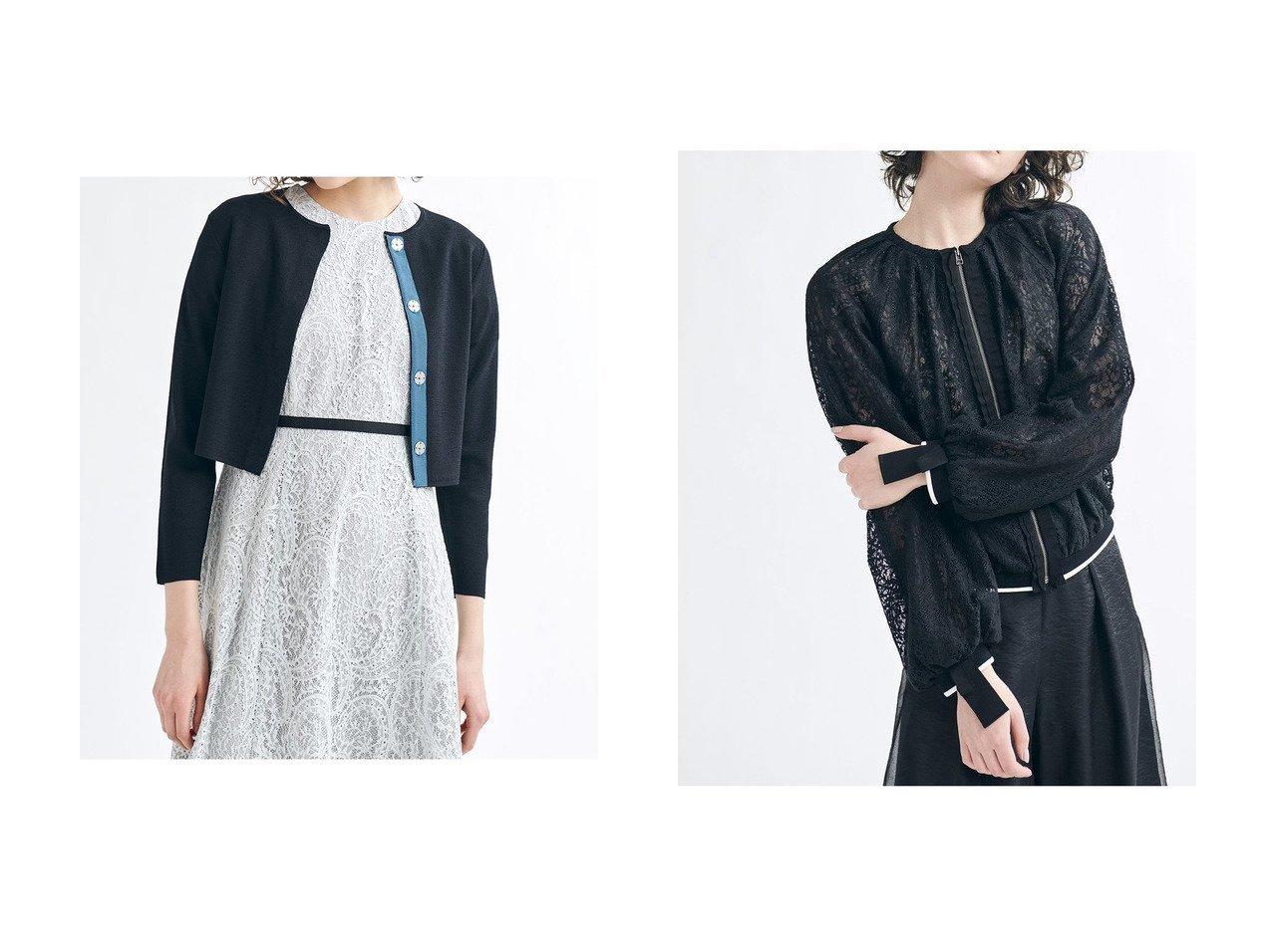 【LANVIN en Bleu/ランバン オン ブルー】のニットジャケット&レースZIPアップジャケット アウターのおすすめ!人気、トレンド・レディースファッションの通販 おすすめで人気の流行・トレンド、ファッションの通販商品 メンズファッション・キッズファッション・インテリア・家具・レディースファッション・服の通販 founy(ファニー) https://founy.com/ ファッション Fashion レディースファッション WOMEN アウター Coat Outerwear ジャケット Jackets インナー エレガント 春 Spring ギャザー グログラン シアー ジャケット チュール ミックス リボン レース 2021年 2021 S/S 春夏 SS Spring/Summer 2021 春夏 S/S SS Spring/Summer 2021 カーディガン ショート シンプル バランス |ID:crp329100000024789