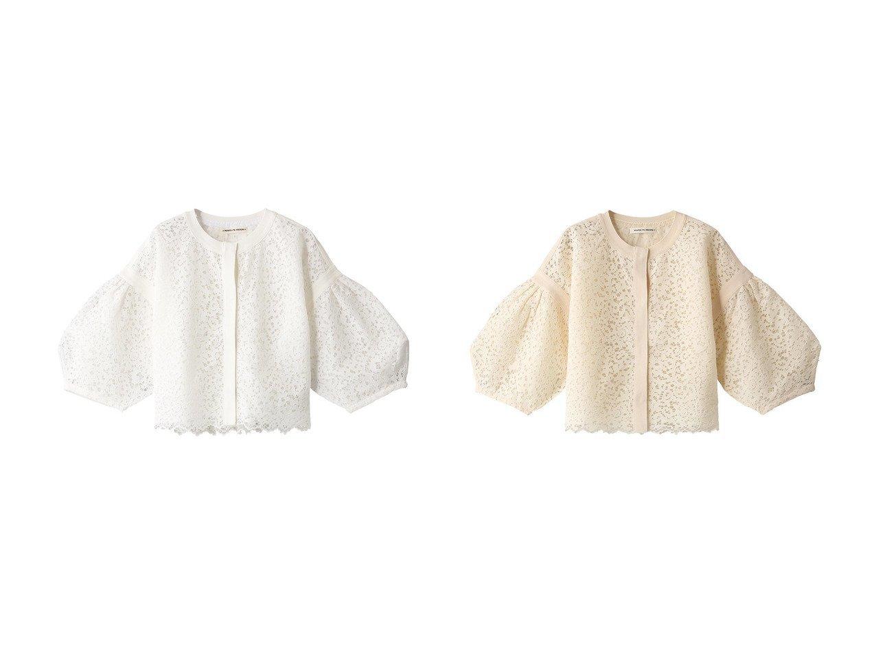 【MARILYN MOON/マリリンムーン】のミラノリブレースジャケット アウターのおすすめ!人気、トレンド・レディースファッションの通販 おすすめで人気の流行・トレンド、ファッションの通販商品 メンズファッション・キッズファッション・インテリア・家具・レディースファッション・服の通販 founy(ファニー) https://founy.com/ ファッション Fashion レディースファッション WOMEN アウター Coat Outerwear ジャケット Jackets 2021年 2021 2021 春夏 S/S SS Spring/Summer 2021 S/S 春夏 SS Spring/Summer オケージョン ジャケット スリーブ ミラノリブ レース 春 Spring |ID:crp329100000024796