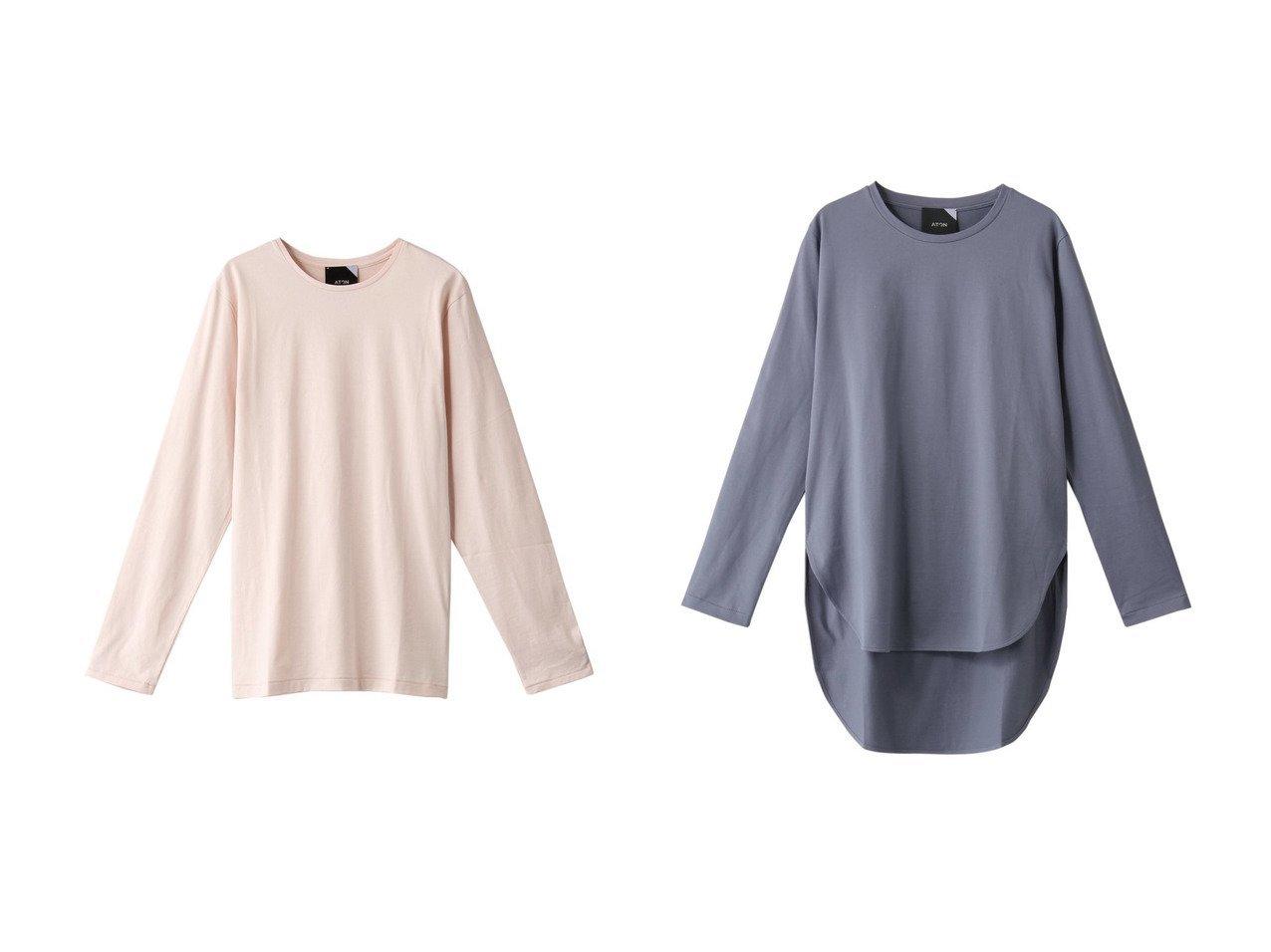 【ATON/エイトン】のパーフェクトロングスリーブTシャツ&ラウンドヘムロングスリーブTシャツ トップス・カットソーのおすすめ!人気、トレンド・レディースファッションの通販 おすすめで人気の流行・トレンド、ファッションの通販商品 メンズファッション・キッズファッション・インテリア・家具・レディースファッション・服の通販 founy(ファニー) https://founy.com/ ファッション Fashion レディースファッション WOMEN トップス カットソー Tops Tshirt シャツ/ブラウス Shirts Blouses ロング / Tシャツ T-Shirts カットソー Cut and Sewn 2021年 2021 2021 春夏 S/S SS Spring/Summer 2021 S/S 春夏 SS Spring/Summer シンプル スリーブ ロング 春 Spring  ID:crp329100000024846