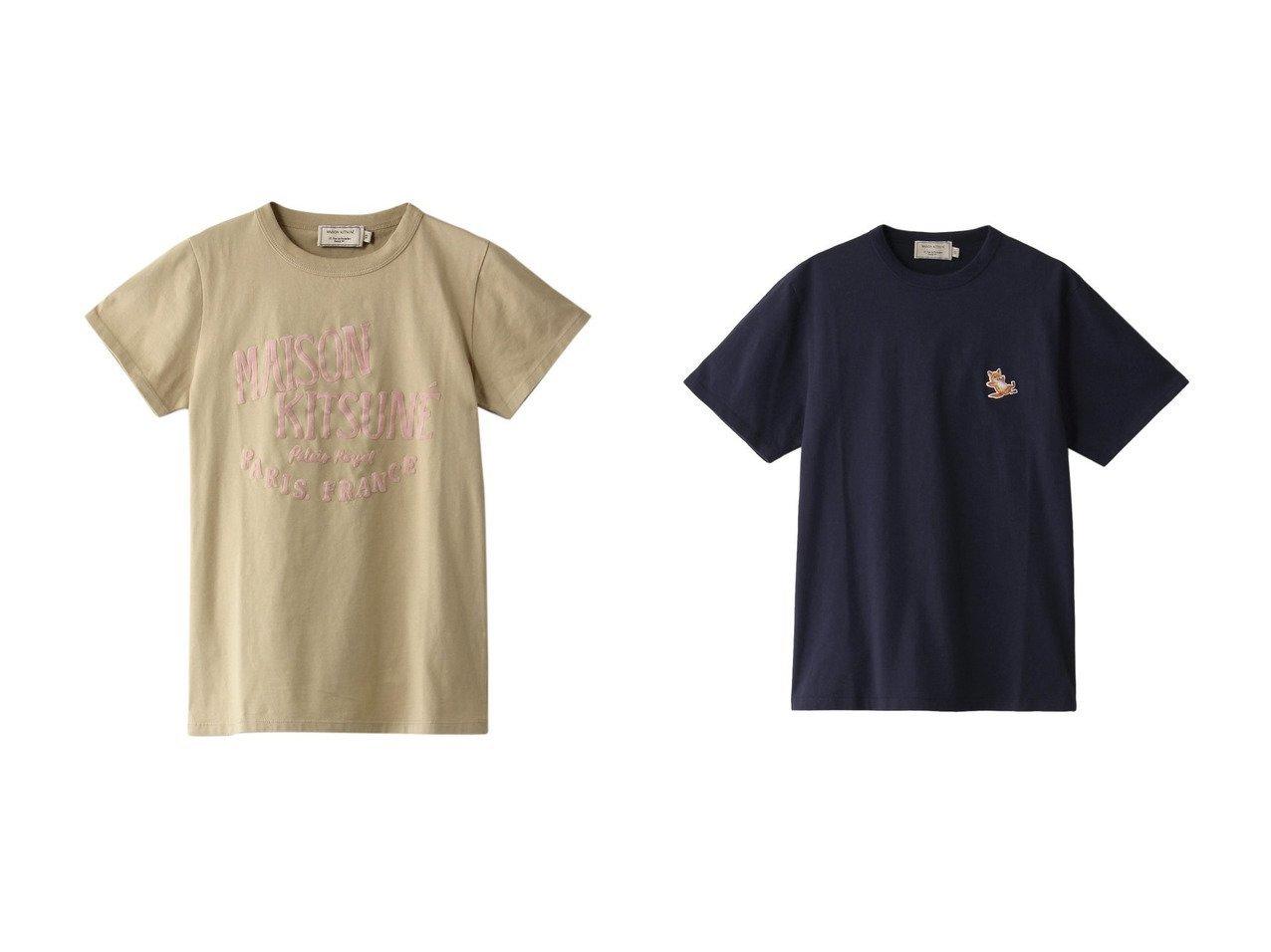 【MAISON KITSUNE/メゾン キツネ】のPALAIS ROYAL CLASSIC TEE-Tシャツ&【UNISEX】CHILLAX FOX PATCH CLASSIC TEE-Tシャツ トップス・カットソーのおすすめ!人気、トレンド・レディースファッションの通販 おすすめで人気の流行・トレンド、ファッションの通販商品 メンズファッション・キッズファッション・インテリア・家具・レディースファッション・服の通販 founy(ファニー) https://founy.com/ ファッション Fashion レディースファッション WOMEN トップス カットソー Tops Tshirt シャツ/ブラウス Shirts Blouses ロング / Tシャツ T-Shirts カットソー Cut and Sewn 2021年 2021 2021 春夏 S/S SS Spring/Summer 2021 S/S 春夏 SS Spring/Summer ショート スタンダード スリーブ フロント 春 Spring  ID:crp329100000024847
