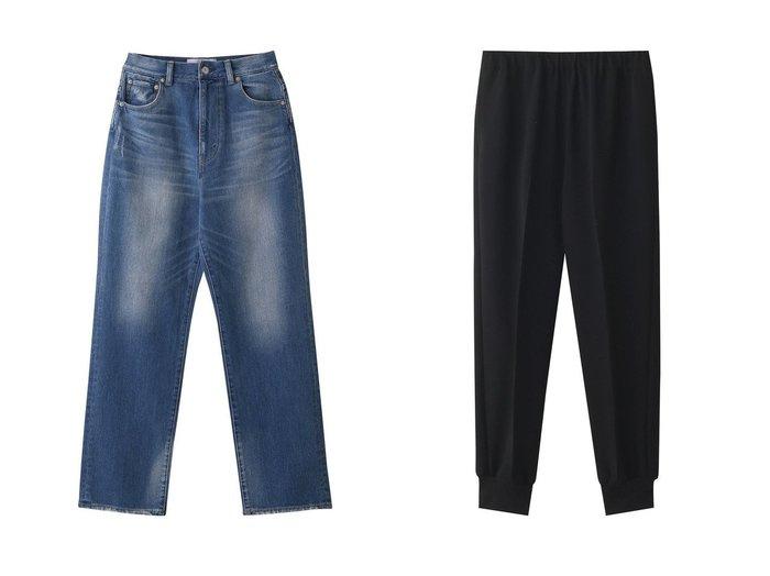 【Curensology/カレンソロジー】の&RC80 sデニム&【Whim Gazette/ウィムガゼット】の裾リブパンツ パンツのおすすめ!人気、トレンド・レディースファッションの通販 おすすめファッション通販アイテム レディースファッション・服の通販 founy(ファニー) ファッション Fashion レディースファッション WOMEN パンツ Pants デニムパンツ Denim Pants 2021年 2021 2021 春夏 S/S SS Spring/Summer 2021 S/S 春夏 SS Spring/Summer ストレッチ ストレート ダメージ デニム 春 Spring |ID:crp329100000024952
