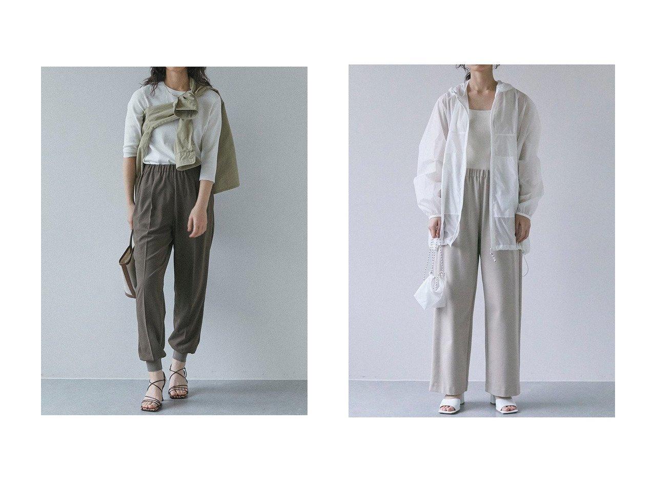 【GALLARDAGALANTE/ガリャルダガランテ】のジャージージョガーパンツ&ポンチイージーパンツ パンツのおすすめ!人気、トレンド・レディースファッションの通販 おすすめで人気の流行・トレンド、ファッションの通販商品 メンズファッション・キッズファッション・インテリア・家具・レディースファッション・服の通販 founy(ファニー) https://founy.com/ ファッション Fashion レディースファッション WOMEN パンツ Pants 2021年 2021 2021 春夏 S/S SS Spring/Summer 2021 S/S 春夏 SS Spring/Summer なめらか ストレッチ ワイド 春 Spring |ID:crp329100000024953