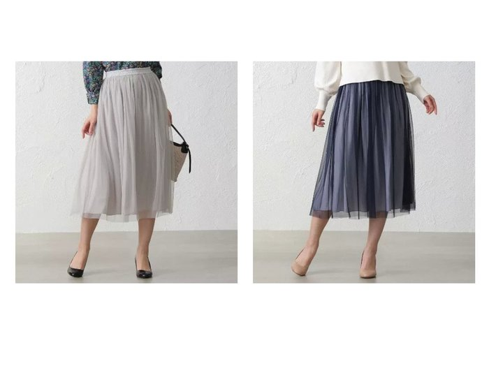 【AMACA/アマカ】のリバーシブルチュールスカート スカートのおすすめ!人気、トレンド・レディースファッションの通販 おすすめファッション通販アイテム レディースファッション・服の通販 founy(ファニー) ファッション Fashion レディースファッション WOMEN スカート Skirt なめらか チュール ビンテージ マキシ リラックス ロング |ID:crp329100000024992