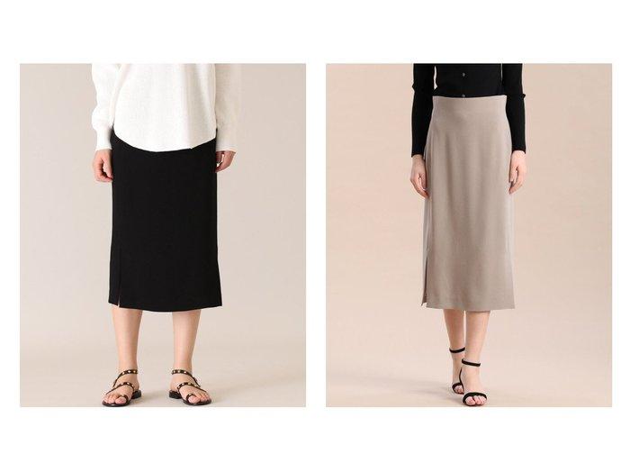 【INED/イネド】のLuftrobe スリットスカート スカートのおすすめ!人気、トレンド・レディースファッションの通販 おすすめファッション通販アイテム レディースファッション・服の通販 founy(ファニー) ファッション Fashion レディースファッション WOMEN スカート Skirt NEW・新作・新着・新入荷 New Arrivals おすすめ Recommend ストレッチ スリット タイトスカート ビッグ |ID:crp329100000024997