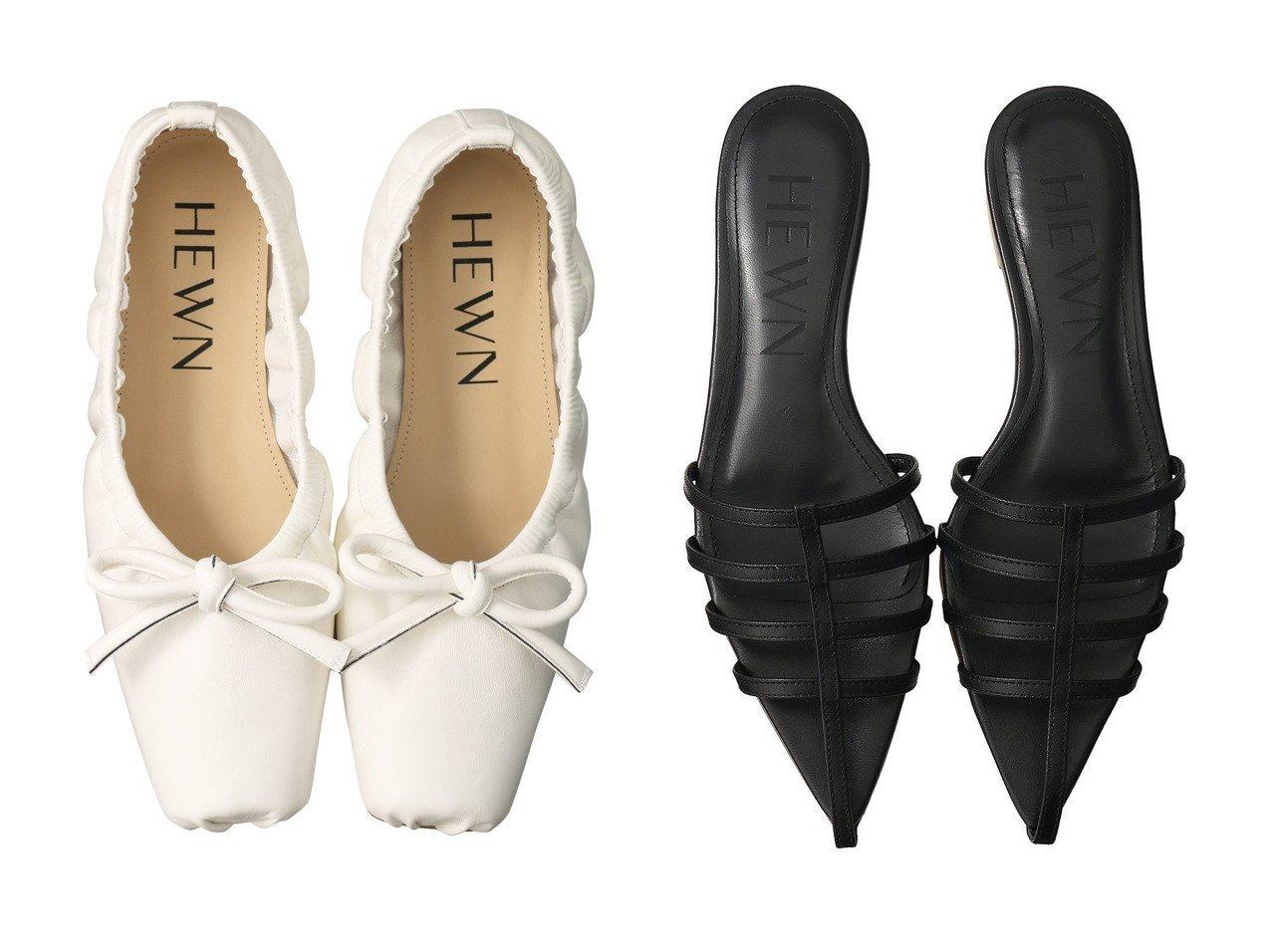 【HEWN/ヒューン】のポインテッドトゥストラップミュール&スクエアトゥバレエシューズ シューズ・靴のおすすめ!人気、トレンド・レディースファッションの通販 おすすめで人気の流行・トレンド、ファッションの通販商品 メンズファッション・キッズファッション・インテリア・家具・レディースファッション・服の通販 founy(ファニー) https://founy.com/ ファッション Fashion レディースファッション WOMEN 2021年 2021 2021 春夏 S/S SS Spring/Summer 2021 S/S 春夏 SS Spring/Summer シューズ バレエ フラット 春 Spring |ID:crp329100000025021