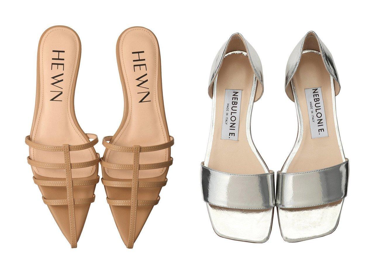 【1er Arrondissement/プルミエ アロンディスモン】の【NEBULONIE】フラットサンダル&【HEWN/ヒューン】のポインテッドトゥストラップミュール シューズ・靴のおすすめ!人気、トレンド・レディースファッションの通販 おすすめで人気の流行・トレンド、ファッションの通販商品 メンズファッション・キッズファッション・インテリア・家具・レディースファッション・服の通販 founy(ファニー) https://founy.com/ ファッション Fashion レディースファッション WOMEN 2021年 2021 2021 春夏 S/S SS Spring/Summer 2021 S/S 春夏 SS Spring/Summer オケージョン サンダル フラット ミュール 春 Spring |ID:crp329100000025022