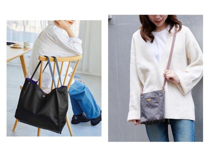 【russet/ラシット】のひねり金具ショルダーバッグ(CE-945)&たためるバッグ L【THE CLOUDS NYLON】(CE-812-WEB) バッグ・鞄のおすすめ!人気、トレンド・レディースファッションの通販 おすすめファッション通販アイテム レディースファッション・服の通販 founy(ファニー)  ファッション Fashion レディースファッション WOMEN バッグ Bag クール サテン 人気 ビッグ ポケット 無地 NEW・新作・新着・新入荷 New Arrivals おすすめ Recommend  ID:crp329100000025042