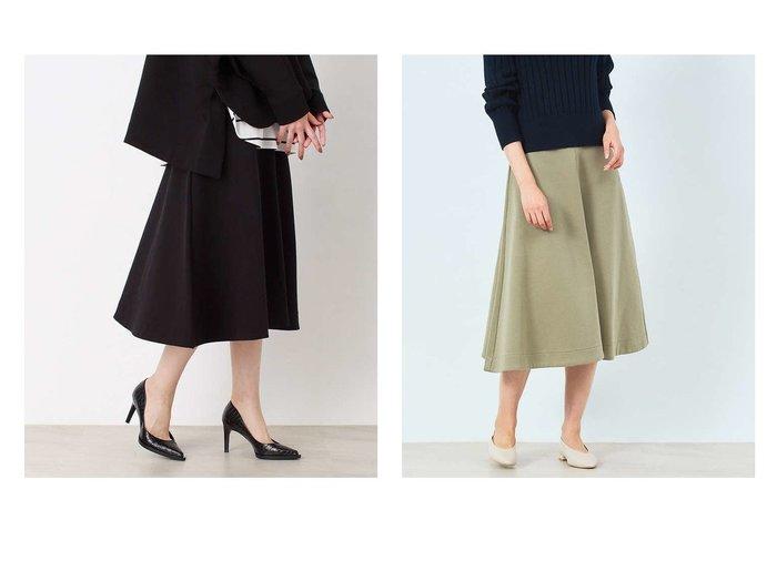 【Rouge vif la cle/ルージュヴィフラクレ】のダンボールスカート 別注・限定・コラボなど、おすすめ!人気トレンド・レディースファッション通販  おすすめファッション通販アイテム インテリア・キッズ・メンズ・レディースファッション・服の通販 founy(ファニー) https://founy.com/ ファッション Fashion レディースファッション WOMEN スカート Skirt シンプル セットアップ トレンド フラット フレア 切替 別注 春 Spring |ID:crp329100000025237