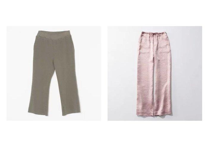 【Americana/アメリカーナ】のオールドリブスリットパンツ&【Shinzone/シンゾーン】のSATIN PANTS パンツのおすすめ!人気、トレンド・レディースファッションの通販 おすすめファッション通販アイテム レディースファッション・服の通販 founy(ファニー) ファッション Fashion レディースファッション WOMEN パンツ Pants ギャザー サテン パジャマ ボトム リラックス 洗える |ID:crp329100000025266