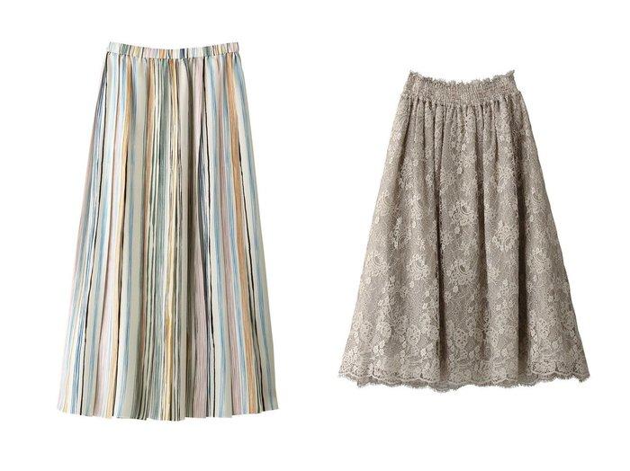 【ebure/エブール】のマルチストライプ ウエストゴムプリーツスカート&ブロンズレース ウエストギャザースカート スカートのおすすめ!人気、トレンド・レディースファッションの通販 おすすめファッション通販アイテム レディースファッション・服の通販 founy(ファニー) ファッション Fashion レディースファッション WOMEN スカート Skirt プリーツスカート Pleated Skirts ロングスカート Long Skirt 2021年 2021 2021 春夏 S/S SS Spring/Summer 2021 S/S 春夏 SS Spring/Summer シルク ストライプ ロング 春 Spring |ID:crp329100000025293