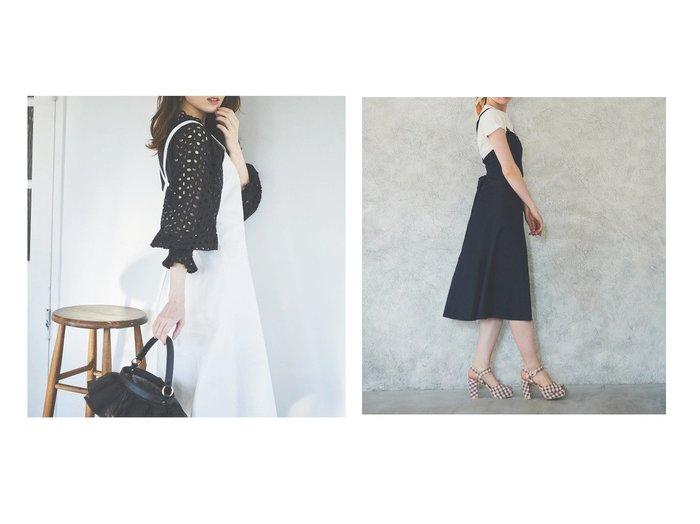 【31 Sons de mode/トランテアン ソン ドゥ モード】のフレアデニムジャンスカ スカートのおすすめ!人気、トレンド・レディースファッションの通販 おすすめファッション通販アイテム インテリア・キッズ・メンズ・レディースファッション・服の通販 founy(ファニー) https://founy.com/ ファッション Fashion レディースファッション WOMEN スカート Skirt 春 Spring サイドジップ シンプル デニム ラップ 2021年 2021 S/S 春夏 SS Spring/Summer 2021 春夏 S/S SS Spring/Summer 2021 NEW・新作・新着・新入荷 New Arrivals おすすめ Recommend |ID:crp329100000025296