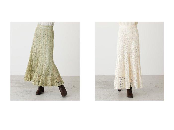 【AZUL by moussy/アズール バイ マウジー】のWHT1 スカートのおすすめ!人気、トレンド・レディースファッションの通販 おすすめファッション通販アイテム レディースファッション・服の通販 founy(ファニー) ファッション Fashion レディースファッション WOMEN スカート Skirt 2021年 2021 2021 春夏 S/S SS Spring/Summer 2021 S/S 春夏 SS Spring/Summer トレンド ブルゾン マーメイド 春 Spring |ID:crp329100000025306