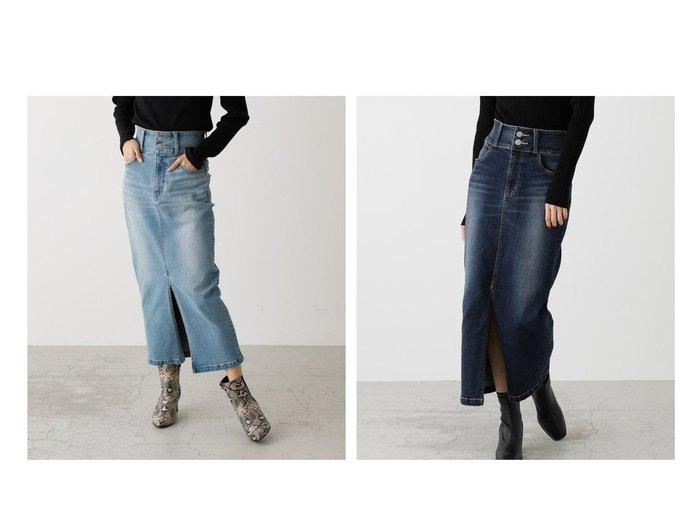 【AZUL by moussy/アズール バイ マウジー】のハイウエストスリットデニムスカートII スカートのおすすめ!人気、トレンド・レディースファッションの通販 おすすめファッション通販アイテム レディースファッション・服の通販 founy(ファニー)  ファッション Fashion レディースファッション WOMEN スカート Skirt デニムスカート Denim Skirts 2021年 2021 2021 春夏 S/S SS Spring/Summer 2021 S/S 春夏 SS Spring/Summer スリット バランス ルーズ |ID:crp329100000025310