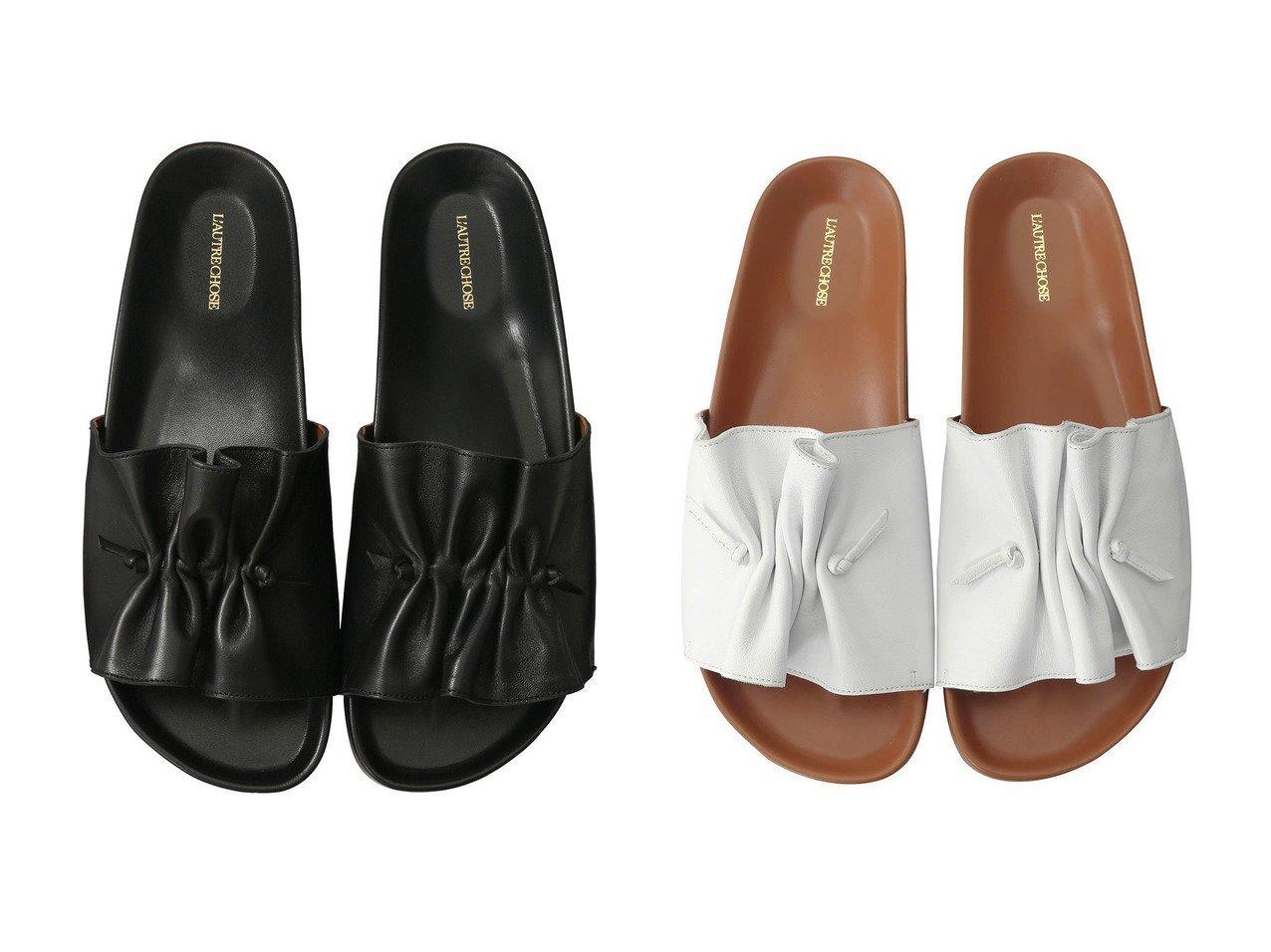 【L'AUTRE CHOSE/ロートル ショーズ】のギャザーフットベッドサンダル シューズ・靴のおすすめ!人気、トレンド・レディースファッションの通販 おすすめで人気の流行・トレンド、ファッションの通販商品 メンズファッション・キッズファッション・インテリア・家具・レディースファッション・服の通販 founy(ファニー) https://founy.com/ ファッション Fashion レディースファッション WOMEN 2021年 2021 2021 春夏 S/S SS Spring/Summer 2021 S/S 春夏 SS Spring/Summer ギャザー サンダル フラット 春 Spring |ID:crp329100000025319