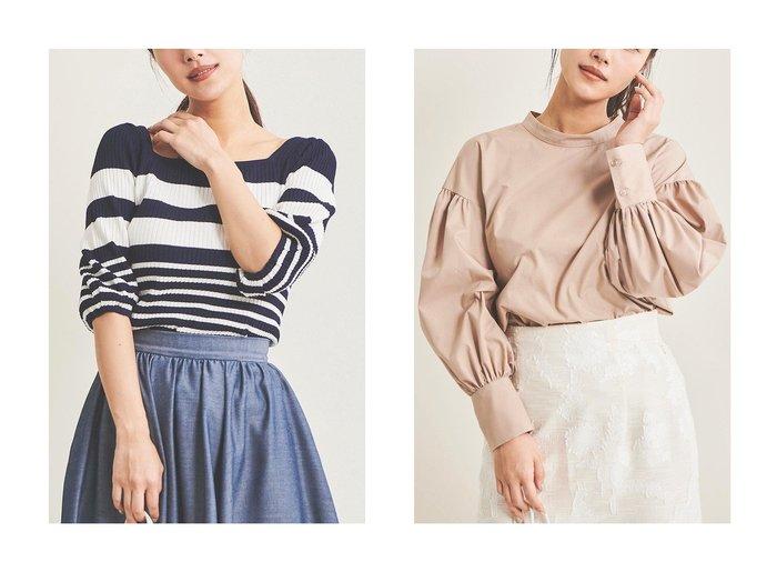 【The Virgnia/ザ ヴァージニア】のスクエアネックボリュームスリーブリブニット&スタンドネックフレアスリーブブラウス トップス・カットソーのおすすめ!人気、トレンド・レディースファッションの通販 おすすめ人気トレンドファッション通販アイテム 人気、トレンドファッション・服の通販 founy(ファニー)  ファッション Fashion レディースファッション WOMEN トップス カットソー Tops Tshirt シャツ/ブラウス Shirts Blouses ニット Knit Tops プルオーバー Pullover ボリュームスリーブ / フリル袖 Volume Sleeve 2021年 2021 2021 春夏 S/S SS Spring/Summer 2021 S/S 春夏 SS Spring/Summer カフス ギャザー スタンド スリット スリーブ タイプライター トレンド バランス ロング 春 Spring  ID:crp329100000025364