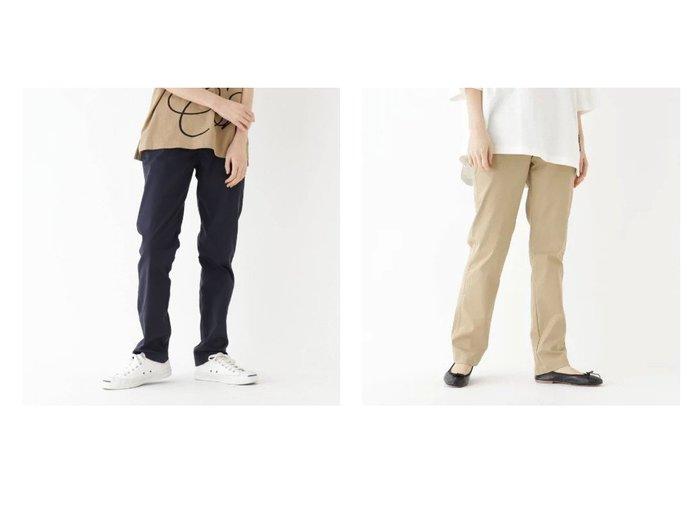 【BASE CONTROL/ベースコントロール】の動きやすい ストレッチ スリムテーパードパンツ 【パンツ】おすすめ!人気、トレンド・レディースファッションの通販 おすすめ人気トレンドファッション通販アイテム 人気、トレンドファッション・服の通販 founy(ファニー)  ファッション Fashion レディースファッション WOMEN パンツ Pants コイン コンパクト シンプル ストレッチ スリム バランス ポケット おすすめ Recommend |ID:crp329100000025426