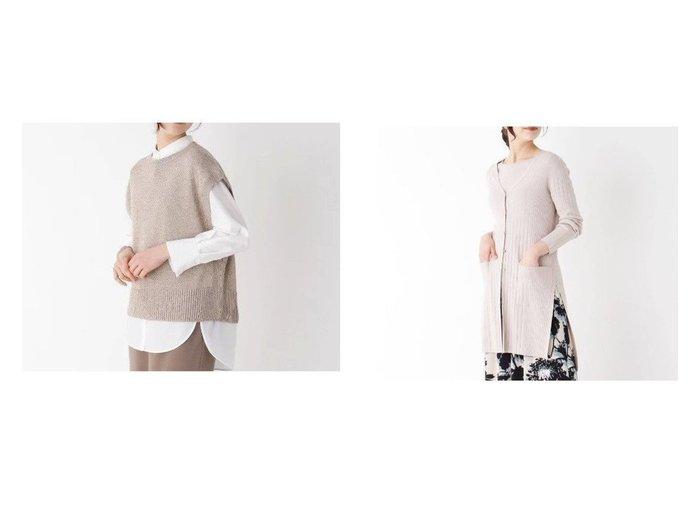 【modify/モディファイ】のバック裾スリットニットベスト&針抜きVネックロングカーディガン 【トップス・カットソー】おすすめ!人気、トレンド・レディースファッションの通販 おすすめファッション通販アイテム レディースファッション・服の通販 founy(ファニー) ファッション Fashion レディースファッション WOMEN アウター Coat Outerwear トップス カットソー Tops Tshirt ニット Knit Tops ベスト/ジレ Gilets Vests カーディガン Cardigans Vネック V-Neck スリット トレンド ベスト カーディガン シルク ストレッチ ロング |ID:crp329100000025580
