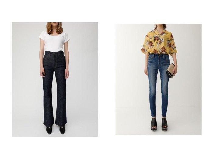 【moussy/マウジー】のWF Rebirth embroidery SKINNY&MVS FLARE 【パンツ】おすすめ!人気、トレンド・レディースファッションの通販  おすすめファッション通販アイテム インテリア・キッズ・メンズ・レディースファッション・服の通販 founy(ファニー) https://founy.com/ ファッション Fashion レディースファッション WOMEN パンツ Pants コンパクト ジップアップ ジーンズ ストレッチ ダメージ フレア ポケット シンプル スキニー デニム パフォーマンス |ID:crp329100000025617