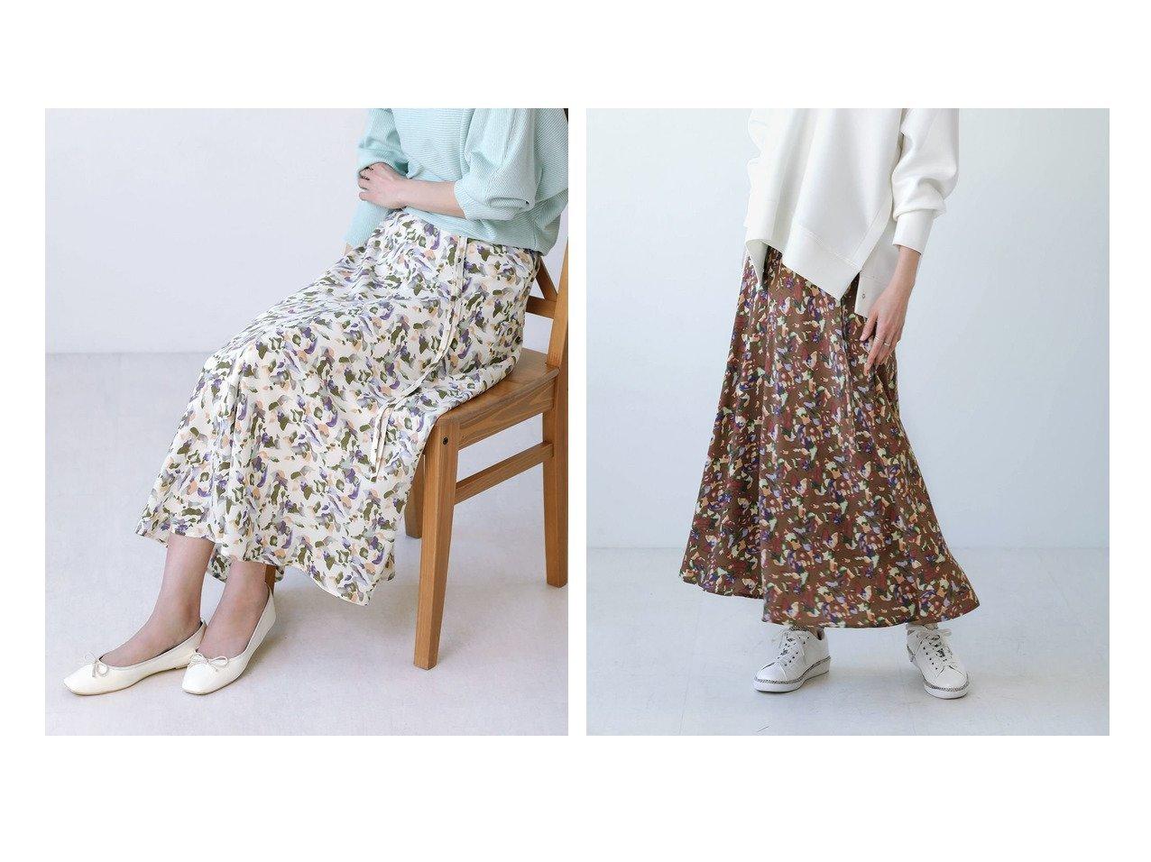 【Bou Jeloud/ブージュルード】のカモフラージュマーメイドスカート おすすめ!人気、トレンド・レディースファッションの通販  おすすめで人気の流行・トレンド、ファッションの通販商品 メンズファッション・キッズファッション・インテリア・家具・レディースファッション・服の通販 founy(ファニー) https://founy.com/ ファッション Fashion レディースファッション WOMEN スカート Skirt カモフラージュ プチプライス・低価格 Affordable マーメイド 楽ちん |ID:crp329100000025761