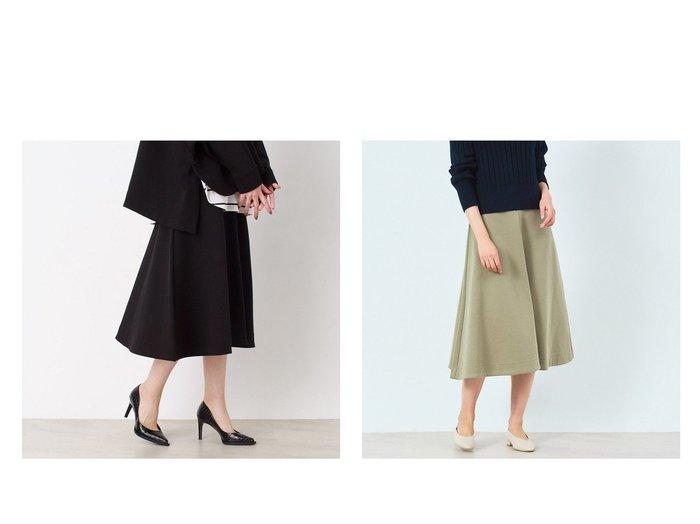 【Rouge vif la cle/ルージュヴィフラクレ】のダンボールスカート 別注・限定・コラボなど、おすすめ!人気トレンド・レディースファッション通販 おすすめファッション通販アイテム レディースファッション・服の通販 founy(ファニー) ファッション Fashion レディースファッション WOMEN スカート Skirt ロングスカート Long Skirt シンプル セットアップ トレンド フラット フレア ロング 切替 別注 春 Spring |ID:crp329100000025781