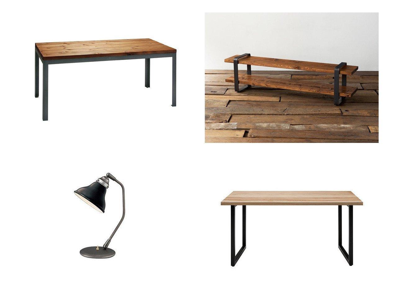 【FLYMEe Factory / GOODS/フライミー ファクトリー】のCUSTOM SERIES Classic Desk Lamp × カスタムシリーズ クラシックデスクランプ × ミニエナメル(フレアー)&ダイニングテーブル 幅150cm f58101(ホワイトアッシュ天板)&【ACME Furniture / GOODS/アクメファニチャー 】のベルズファクトリー テレビボード&【SWITCH / GOODS/スウィッチ】のファクトリーテーブル(レッドシダー) 【INTERIOR】おすすめ!人 おすすめで人気の流行・トレンド、ファッションの通販商品 メンズファッション・キッズファッション・インテリア・家具・レディースファッション・服の通販 founy(ファニー) https://founy.com/ オイル テーブル モダン エナメル ガラス クラシック デスク フレーム ミックス シンプル ヴィンテージ ホームグッズ Home/Garden 家具・インテリア Furniture テーブル Table ダイニングテーブル ホームグッズ Home/Garden 家具・インテリア Furniture ライト・照明 Lighting & Light Fixtures デスクライト・テーブルライト ホームグッズ Home/Garden 家具・インテリア Furniture テレビボード TV Stand テレビボード |ID:crp329100000025838