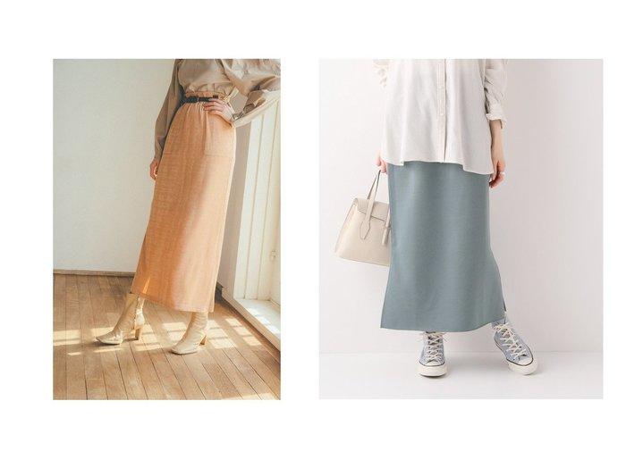 【CLANE/クラネ】のBRIGHT JERSEY SKIRT&【IENA/イエナ】のGROSSYCUTスリットスカート 【スカート】おすすめ!人気トレンド・レディースファッションの通販  おすすめファッション通販アイテム インテリア・キッズ・メンズ・レディースファッション・服の通販 founy(ファニー) https://founy.com/ ファッション Fashion レディースファッション WOMEN スカート Skirt NEW・新作・新着・新入荷 New Arrivals ジャージー タイトスカート |ID:crp329100000026183