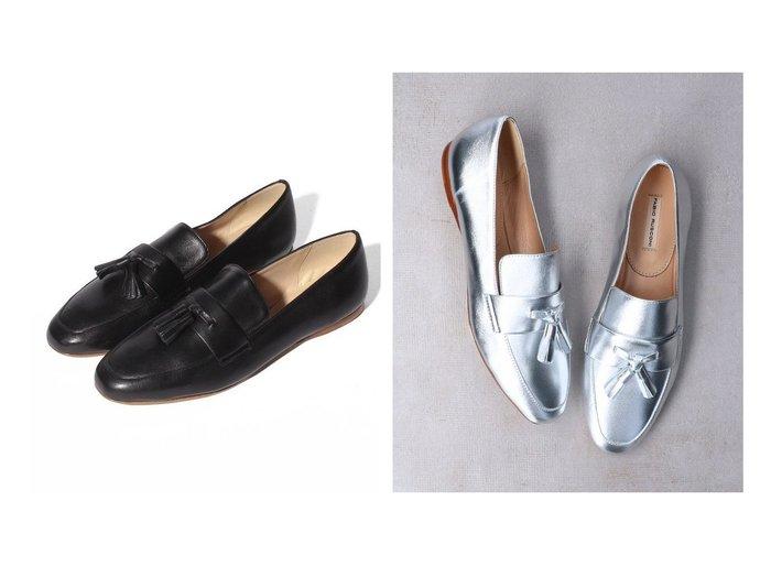 【FABIO RUSCONI/ファビオ ルスコーニ】の【FABIO RUSCONI】フラットヒールタッセルローファー 【シューズ・靴】おすすめ!人気、トレンド・レディースファッションの通販  おすすめファッション通販アイテム インテリア・キッズ・メンズ・レディースファッション・服の通販 founy(ファニー) https://founy.com/ ファッション Fashion レディースファッション WOMEN シューズ スマート タッセル フォルム メタリック |ID:crp329100000026253