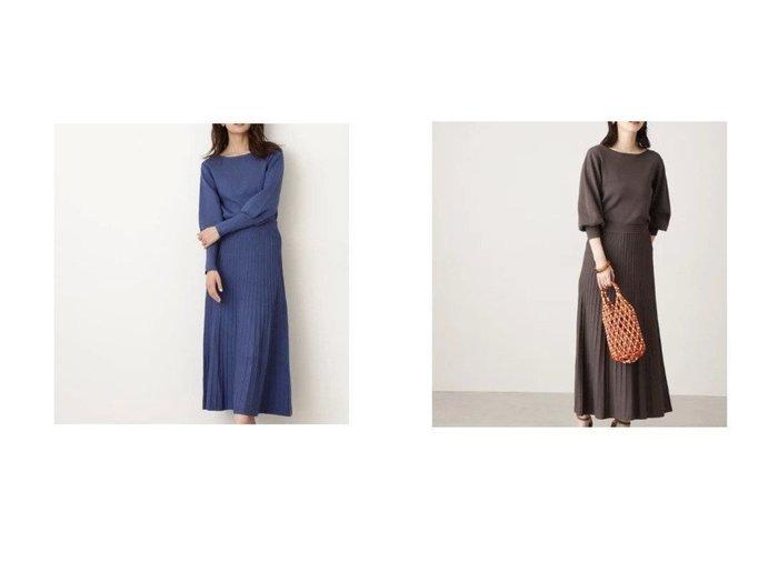 【N.Natural Beauty basic/エヌ ナチュラルビューティーベーシック】のボートネックニットセットアップ 【ワンピース・ドレス】おすすめ!人気、トレンド・レディースファッションの通販  おすすめファッション通販アイテム レディースファッション・服の通販 founy(ファニー) ファッション Fashion レディースファッション WOMEN トップス・カットソー Tops/Tshirt ニット Knit Tops シャツ/ブラウス Shirts/Blouses セットアップ Setup トップス Tops フィット プリーツ 今季 |ID:crp329100000026513