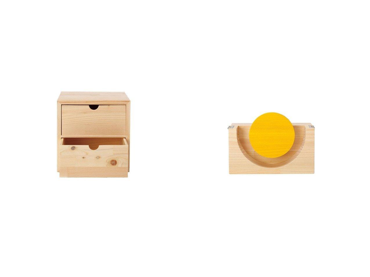 【HINOKIKAGU/ヒノキカグ】の四万十ヒノキのテープカッター 四万十ヒノキのテープカッター&四万十ヒノキのキューブ収納引出し付き 四万十ヒノキのキューブ収納引出し付き  【FURNITURE】Made in Japan 日本製 おすすめ!人気、インテリア・家具の通販 おすすめで人気の流行・トレンド、ファッションの通販商品 メンズファッション・キッズファッション・インテリア・家具・レディースファッション・服の通販 founy(ファニー) https://founy.com/ ステーショナリー デスク マグネット |ID:crp329100000026812
