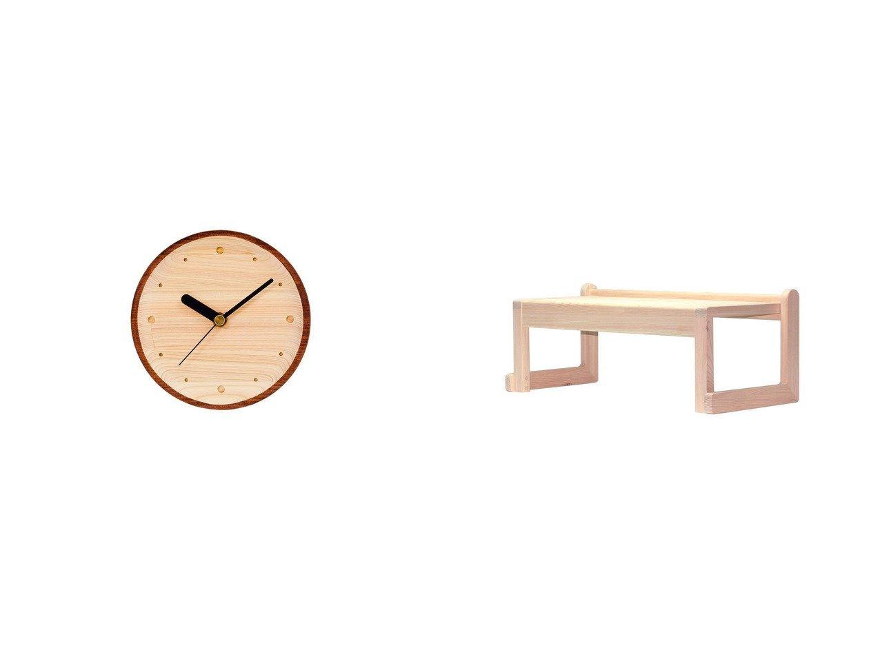 【HINOKIKAGU/ヒノキカグ】のモリト ベンチ&四万十ヒノキの置き時計 四万十ヒノキの置き時計  【FURNITURE】Made in Japan 日本製 おすすめ!人気、インテリア・家具の通販 おすすめで人気の流行・トレンド、ファッションの通販商品 メンズファッション・キッズファッション・インテリア・家具・レディースファッション・服の通販 founy(ファニー) https://founy.com/ ブロック 時計 送料無料 Free Shipping シンプル |ID:crp329100000026818