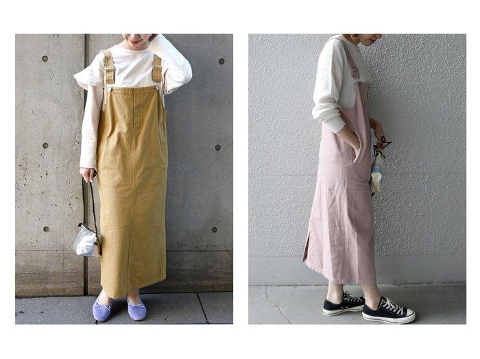 【SHIPS any/シップス エニィ】のSHIPS any FOOD TEXTILE ジャンパースカート 【スカート】おすすめ!人気、トレンド・レディースファッションの通販   おすすめ人気トレンドファッション通販アイテム インテリア・キッズ・メンズ・レディースファッション・服の通販 founy(ファニー) https://founy.com/ ファッション Fashion レディースファッション WOMEN スカート Skirt カラフル スウェット スクエア トレンド フェイク フェミニン フリル ポケット ミックス おすすめ Recommend  ID:crp329100000026860