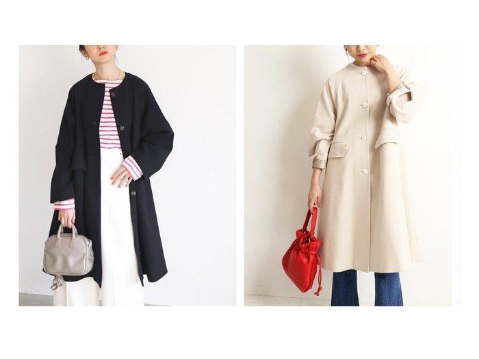 【SLOBE IENA/スローブ イエナ】のポンチラグランAラインコート 【アウター】おすすめ!人気、トレンド・レディースファッションの通販 おすすめファッション通販アイテム インテリア・キッズ・メンズ・レディースファッション・服の通販 founy(ファニー) https://founy.com/ ファッション Fashion レディースファッション WOMEN アウター Coat Outerwear コート Coats Aラインコート A-Line Coats 2021年 2021 2021春夏・S/S SS/Spring/Summer/2021 S/S・春夏 SS・Spring/Summer スリーブ ロング 春 Spring |ID:crp329100000026934